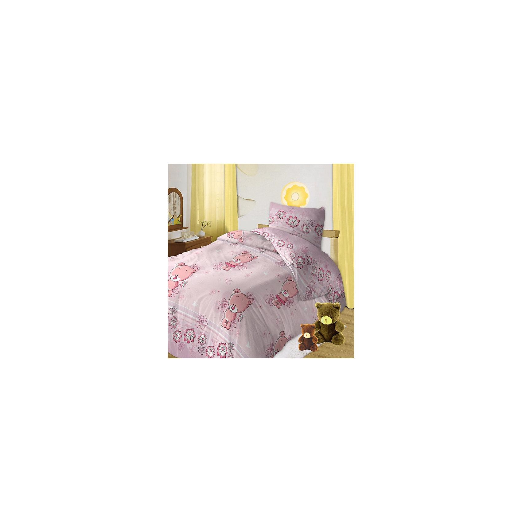 Детский комплект Мишутки, Кошки-МышкиПостельное бельё<br>Постельное белье детское Мишутки, Кошки-Мышки с изображением любимых героев подарит Вашему малышу самые приятные сны!<br><br>Постельное белье ТМ Кошки-мышки изготовлено исключительно из высококачественной бязи российского производства. В производстве используются качественные красители, что позволяет сохранять яркость цвета на протяжении всего времени эксплуатации изделий. Ткани не вызывают аллергических реакций, обладают высокой гигроскопичностью и воздухопроницаемостью. Создание коллекций с использованием дизайнов Российских художников. Вся продукция имеет стильную, удобную и уникальную упаковку, которая в свое время обеспечивает сохранность продукции в процессе ее транспортировки и хранения. Ткани и готовые изделия производятся на современном импортном оборудовании и отвечают европейским стандартам качества. <br><br>Дополнительная информация:<br>Материал: бязь.<br>Размеры простыни: 150х110 см - 1 шт. <br>Размеры пододеяльника: 147х112 см - 1 шт. <br>Размеры наволочки: 40х60 см - 1 шт.<br><br>Красочные дизайны и яркие цветовые решения вызовут у Вашего ребенка бурю положительных эмоций!<br><br>Ширина мм: 240<br>Глубина мм: 260<br>Высота мм: 50<br>Вес г: 800<br>Возраст от месяцев: 36<br>Возраст до месяцев: 120<br>Пол: Женский<br>Возраст: Детский<br>SKU: 3320142