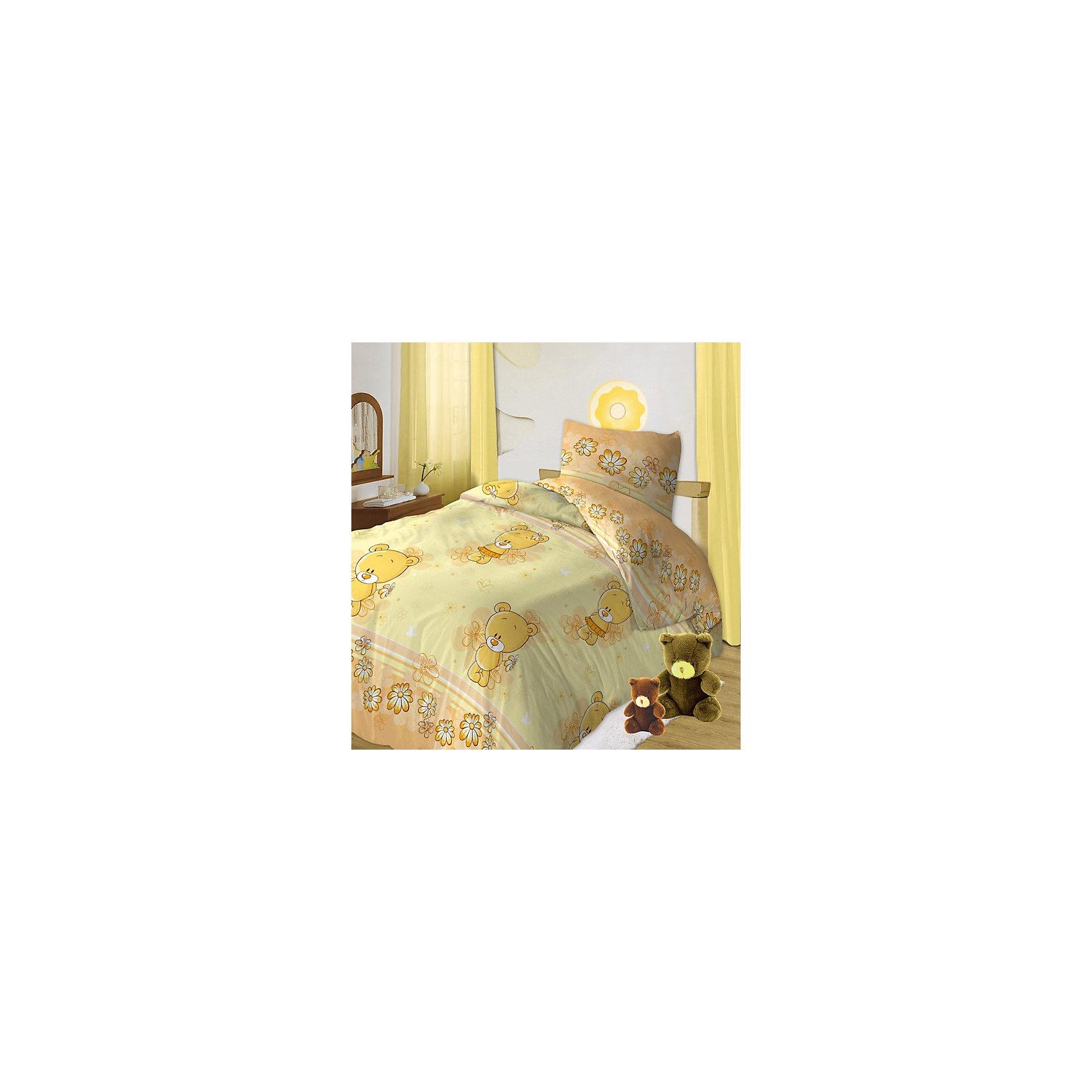 Детский комплект Мишутки (цвет: желтый), Кошки-МышкиПостельное белье детское Мишутки, Кошки-Мышки с изображением любимых героев подарит Вашему малышу самые приятные сны!<br><br>Постельное белье ТМ Кошки-мышки изготовлено исключительно из высококачественной бязи российского производства. <br>В производстве используются качественные красители, что позволяет сохранять яркость цвета на протяжении всего времени эксплуатации изделий. <br>Ткани не вызывают аллергических реакций, обладают высокой гигроскопичностью и воздухопроницаемостью. <br>Создание коллекций с использованием дизайнов Российских художников. Вся продукция имеет стильную, удобную и уникальную упаковку, которая в свое время обеспечивает сохранность продукции в процессе ее транспортировки и хранения. Ткани и готовые изделия производятся на современном импортном оборудовании и отвечают европейским стандартам качества. <br><br>Дополнительная информация:<br>-Комплектация и размеры:<br>пододеяльник 112х147 - 1 шт. <br>простыня 110х150 - 1 шт.<br>наволочка 40х60 - 1 шт.<br><br>Красочные дизайны и яркие цветовые решения вызовут у Вашего ребенка бурю положительных эмоций!<br><br>Ширина мм: 240<br>Глубина мм: 260<br>Высота мм: 50<br>Вес г: 800<br>Возраст от месяцев: 36<br>Возраст до месяцев: 120<br>Пол: Унисекс<br>Возраст: Детский<br>SKU: 3320143