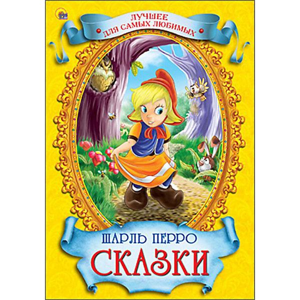 Сказки, Ш.ПерроШарль Перро<br>Книга Ш.Перро. Сказки станет прекрасным занятием для Вашего малыша! Вашему вниманию представлен сборник сказок Шарля Перро.<br>В книге Вы найдете:<br>Кот в сапогах,<br>Награда волшебницы,<br>Золушка, <br>Красная шапочка,<br>Мальчик-с-пальчик, <br>Ослиная шкура,<br>Спящая красавица,<br>Хохлик.<br><br>Дополнительная информация:  <br><br>- Автор:  Перро Ш.<br>- Иллюстратор М. Коваленко <br>- Серия: Лучшее для самых любимых <br>- Переплет: твердый.   <br>- Количество страниц: 128<br>- Формат: 24 х 16 см<br><br>Станет ярким и полезным подарком Вашему малышу!<br><br>Книгу Ш.Перро. Сказки можно купить в нашем магазине.<br>Ширина мм: 246; Глубина мм: 170; Высота мм: 12; Вес г: 280; Возраст от месяцев: 36; Возраст до месяцев: 72; Пол: Унисекс; Возраст: Детский; SKU: 3321484;