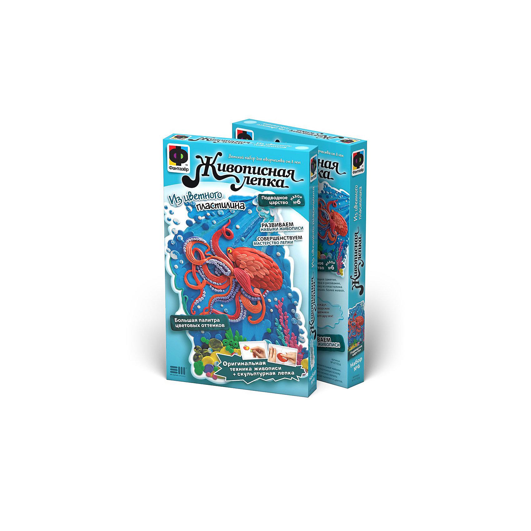 Фантазер Подводное царство (Осьминог) Живописная лепка. Фантазер 4m светящийся витраж подводное царство 4м