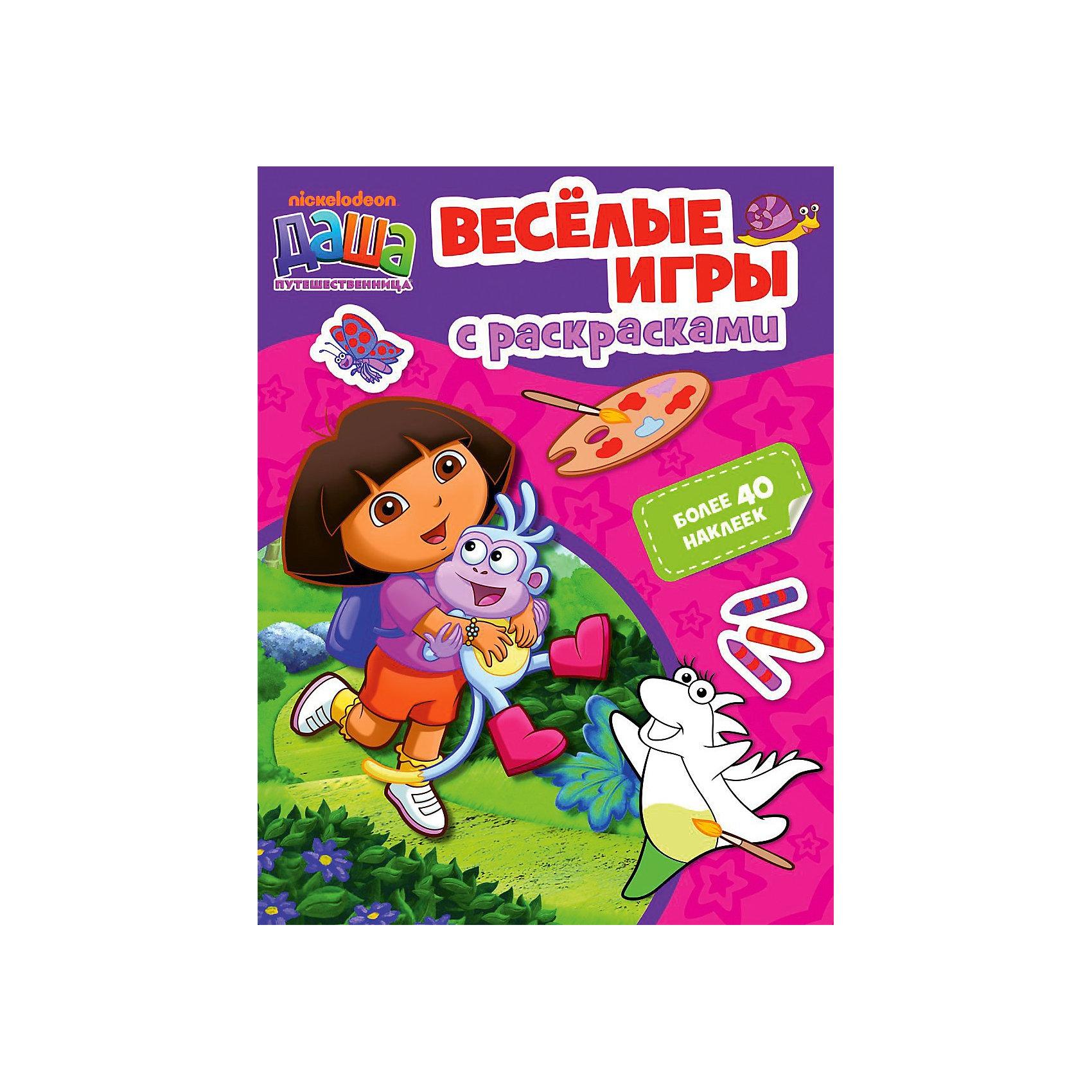 Весёлые игры с раскрасками, Даша-путешественницаВесёлые игры с раскрасками, Даша-путешественница, Rosman<br>Даша и её друзья предлагают вашим  детям весело провести время: раскрасить красивые картинки, выполнить интересные задания, приклеить яркие наклейки, а также познакомиться с первыми английскими словами.&#13;<br>Вместе с Дашей путешественницей учиться и играть легко и весело!<br><br>Дополнительная информация: <br><br>Серия: Брошюры цветные с наклейками<br>Формат: 212х275х3 мм. Переплет: сркепки. Объем: 16 стр.<br>Станет прекрасным подарком любознательным малышам!<br>Легко приобрести в нашем интернет-магазине.<br><br>Ширина мм: 212<br>Глубина мм: 275<br>Высота мм: 3<br>Вес г: 100<br>Возраст от месяцев: 36<br>Возраст до месяцев: 72<br>Пол: Унисекс<br>Возраст: Детский<br>SKU: 3335591