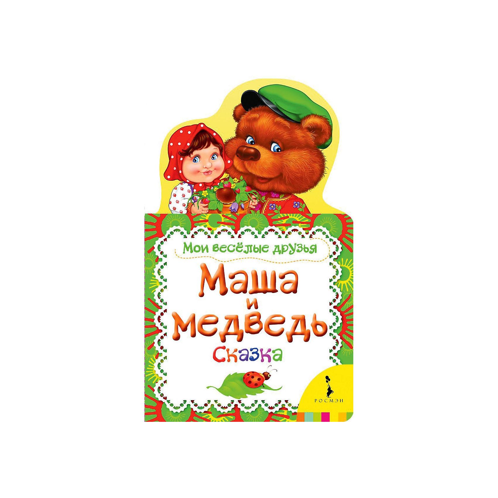 Сказка Маша и медведь, Мои веселые друзьяРусская народная сказка Маша и медведь является одной из самых любимых детских сказок!<br><br>Вашего малыша порадует не только сюжет, но и сама книжка. Оригинальный фигурный формат книжки, красочные иллюстрации и добрые изображения героев привлекут ребенка к чтению и знакомству с удивительным миром фольклора.<br><br>Компактный размер книжек серии Мои веселые друзья очень нравится детям: их удобно рассматривать и брать с собой!<br><br><br>Дополнительная информация: <br><br>- Серия: Мои веселые друзья<br>- Формат: 210х126х10 мм<br>- Вес: 90 г<br>- Переплет: твердый<br>- Объем: 12 стр.<br>- Год издания: 2013<br>- ISBN: 978-5-353-06205-9<br><br>Легко приобрести в нашем интернет-магазине.<br><br>Ширина мм: 210<br>Глубина мм: 126<br>Высота мм: 10<br>Вес г: 90<br>Возраст от месяцев: 24<br>Возраст до месяцев: 60<br>Пол: Унисекс<br>Возраст: Детский<br>SKU: 3335614
