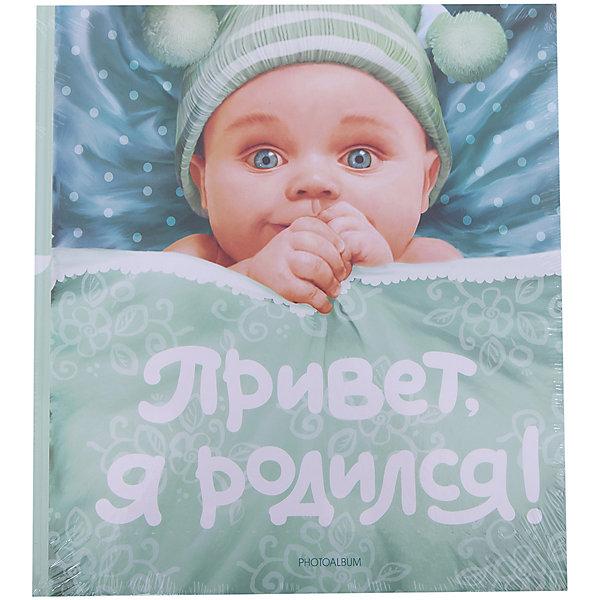 Фотоальбом Привет, я родился!, РосмэнАльбомы для новорожденного<br>Характеристики товара:<br><br>- цвет: разноцветный;<br>- материал: бумага, картон;<br>- формат: 27 х 14 см;<br>- страниц: 48;<br>- размер фотографий: 10 х 15 см;<br>- количество фотографий: 29;<br>- обложка: твердая.<br><br><br>Этот фотоальбом станет отличным подарком для родителей и ребенка. Он поможет сохранить самые важные моменты из жизни малыша. Каждый разворот альбома - тематический, также на страницах можно заполнить поля для записей.<br>Удобный формат и красивая обложка. Издание произведено из качественных материалов, которые безопасны даже для самых маленьких.<br><br>Издание Привет, я родился! от компании Росмэн можно купить в нашем интернет-магазине.<br>Ширина мм: 268; Глубина мм: 244; Высота мм: 9; Вес г: 390; Возраст от месяцев: 24; Возраст до месяцев: 36; Пол: Мужской; Возраст: Детский; SKU: 3335619;