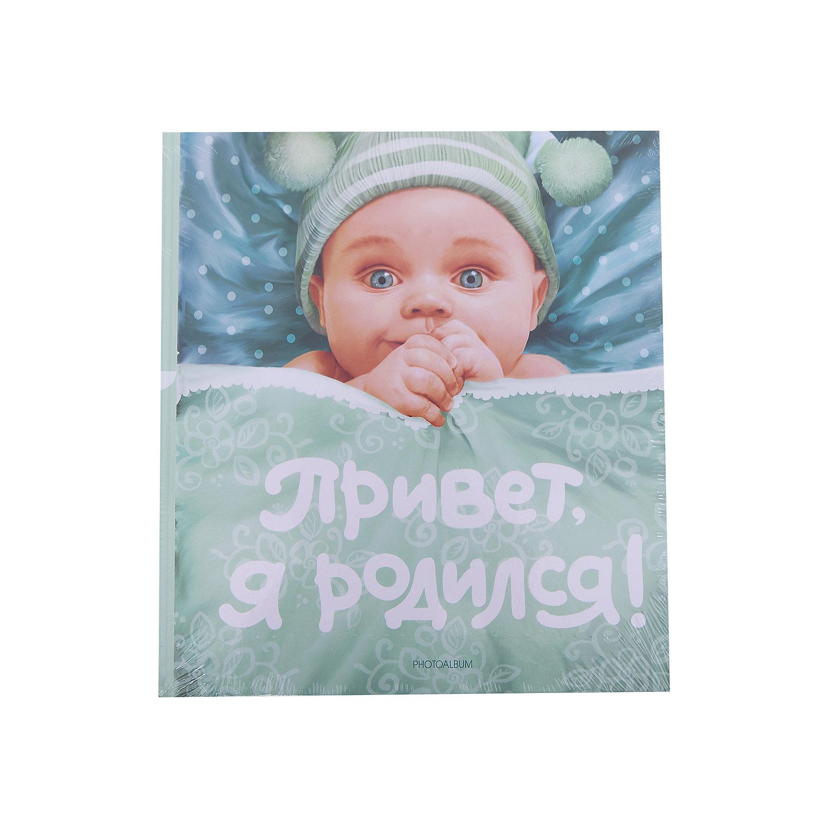 Фотоальбом Привет, я родился!, РосмэнАльбомы для новорожденного<br>Характеристики товара:<br><br>- цвет: разноцветный;<br>- материал: бумага, картон;<br>- формат: 27 х 14 см;<br>- страниц: 48;<br>- размер фотографий: 10 х 15 см;<br>- количество фотографий: 29;<br>- обложка: твердая.<br><br><br>Этот фотоальбом станет отличным подарком для родителей и ребенка. Он поможет сохранить самые важные моменты из жизни малыша. Каждый разворот альбома - тематический, также на страницах можно заполнить поля для записей.<br>Удобный формат и красивая обложка. Издание произведено из качественных материалов, которые безопасны даже для самых маленьких.<br><br>Издание Привет, я родился! от компании Росмэн можно купить в нашем интернет-магазине.<br><br>Ширина мм: 268<br>Глубина мм: 244<br>Высота мм: 9<br>Вес г: 390<br>Возраст от месяцев: 24<br>Возраст до месяцев: 36<br>Пол: Мужской<br>Возраст: Детский<br>SKU: 3335619
