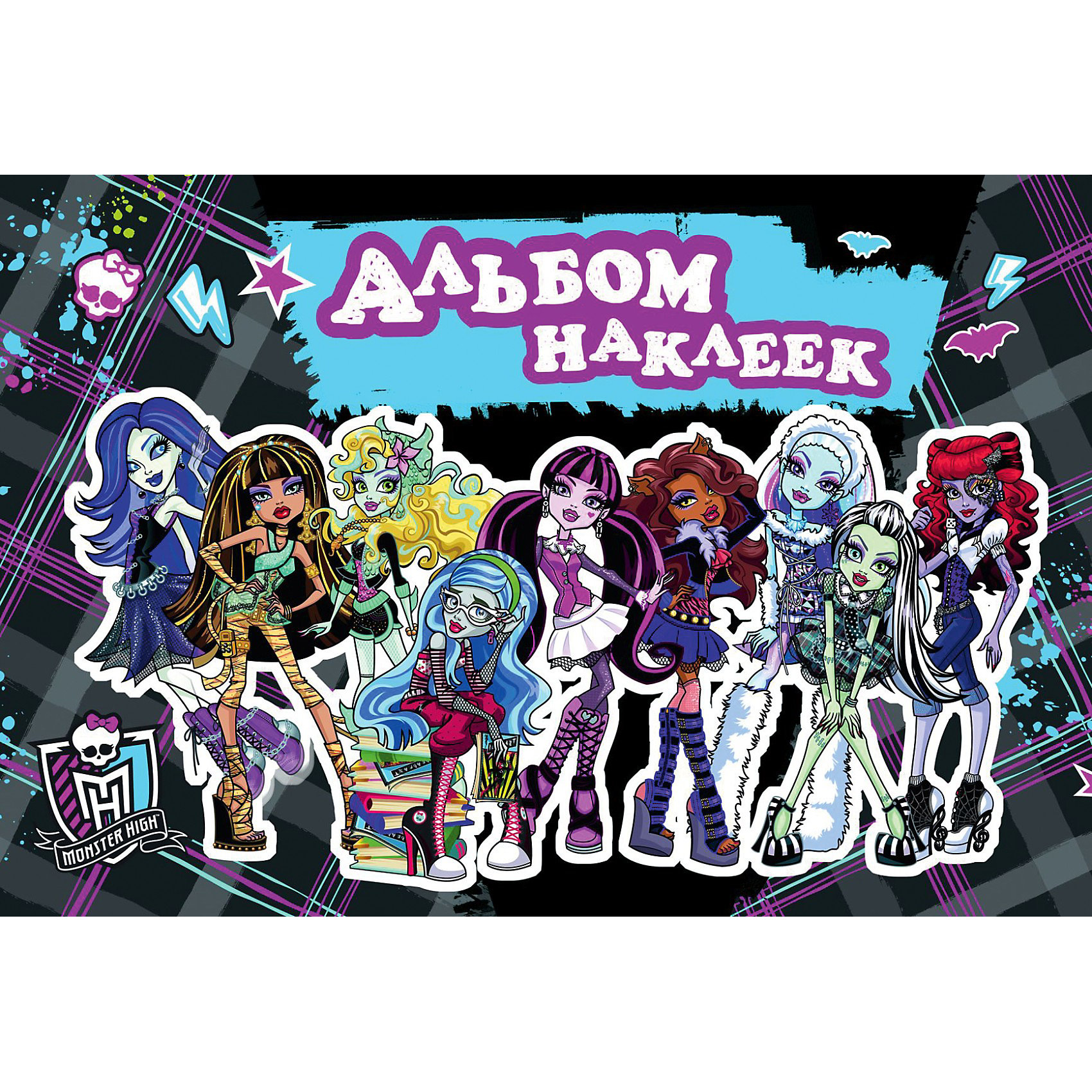 Росмэн Альбом наклеек Monster High monster high коллекция наклеек