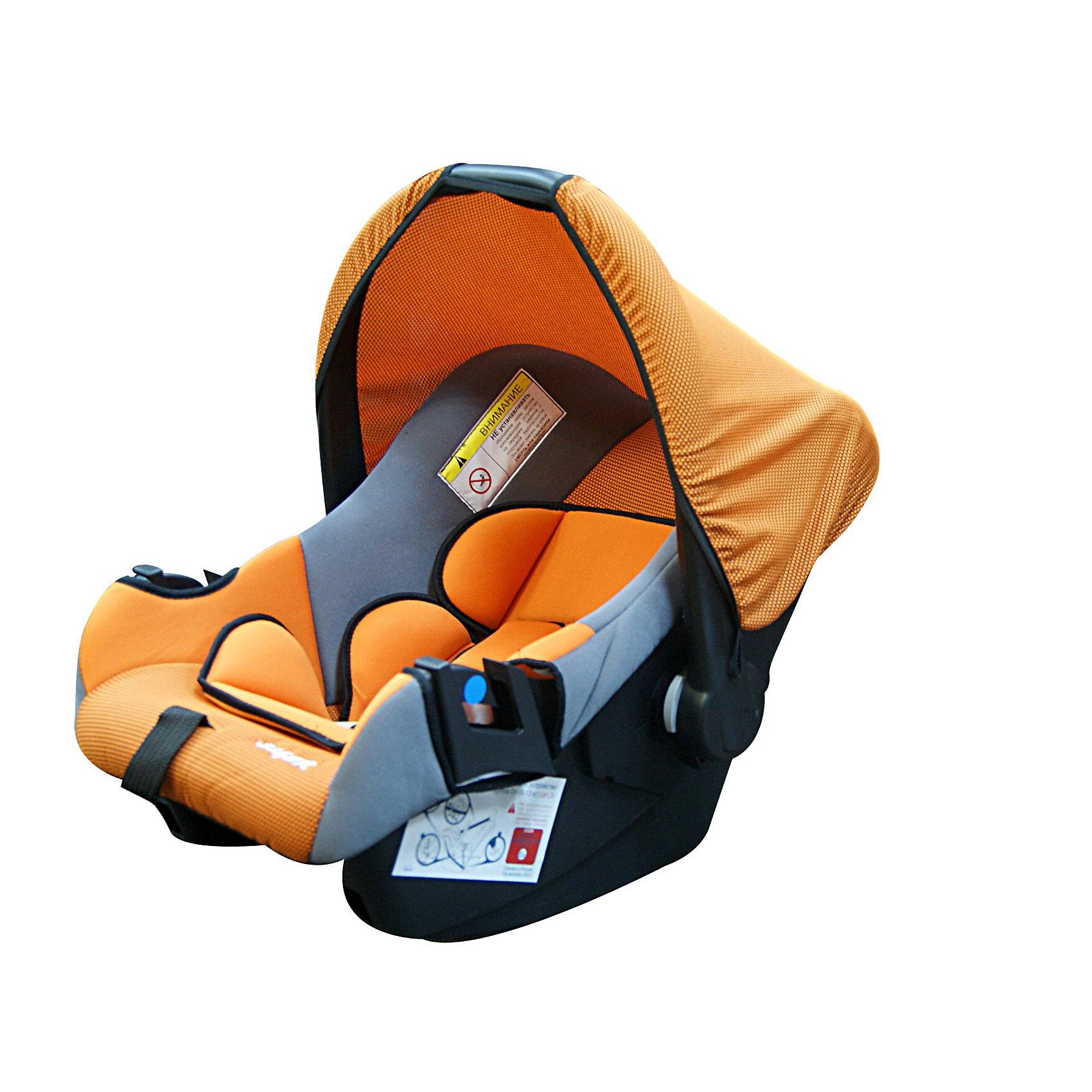 Детское автомобильное  кресло  SIGER Эгида Люкс, 0-13 кг., оранжевый (Siger)