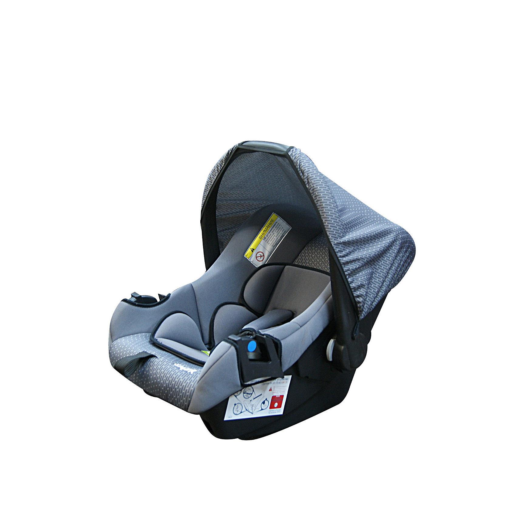 Автокресло Эгида Люкс, 0-13 кг., SIGER, серыйДетское автомобильное  кресло  SIGER Эгида Люкс.<br>Подходит для детей весом от 0 до 13 килограмма. Возрастная группа с рождения до 1,5 лет.<br>Описание:<br>- специальные амортизирующие вставки из гигиенического пенополиуретана;<br>- удобная ручка с возможностью фиксации в 4 положениях;<br>- замок ремней с мягкой накладкой и защитой от неправильного использования;<br>- возможность регулировки ремней по длине, высоте (3 положения) и глубине (2 положения);<br>- Мягкий подголовник и вкладыш сиденья;<br>- широкие лямки ремней с мягкими наплечниками;<br>- козырек от солнца;<br>- усиленная боковая защита;<br>- цвет – серый.<br>Детское автомобильное кресло SIGER Эгида Люкс можно купить в нашем интернет-магазине.<br><br>Ширина мм: 670<br>Глубина мм: 450<br>Высота мм: 440<br>Вес г: 3000<br>Возраст от месяцев: 0<br>Возраст до месяцев: 12<br>Пол: Унисекс<br>Возраст: Детский<br>SKU: 3340366