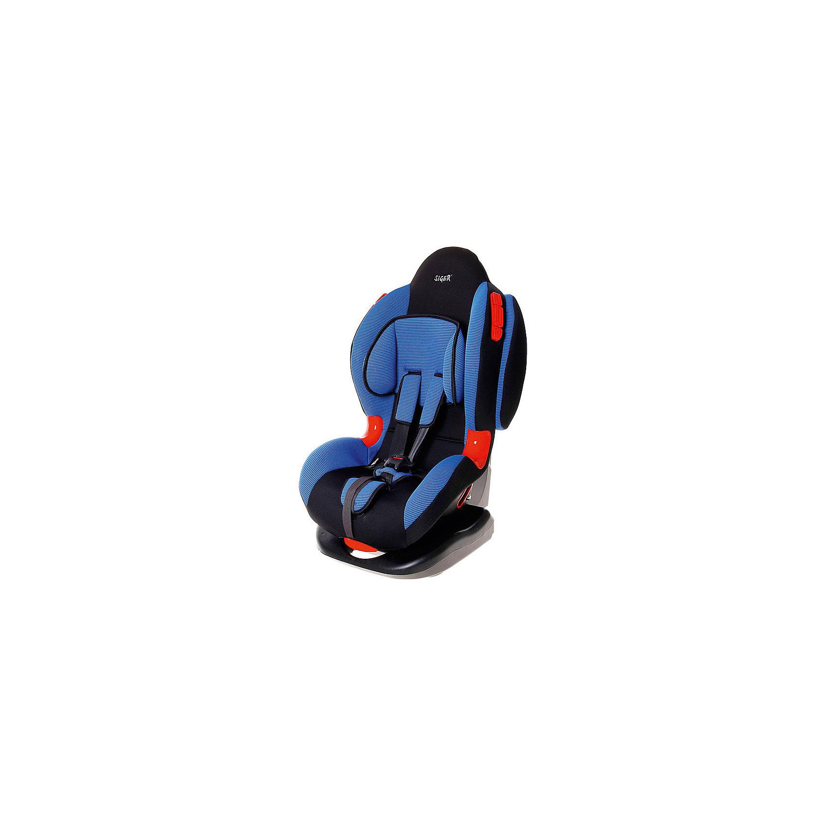 Автокресло Кокон, 9-25 кг., SIGER, синий