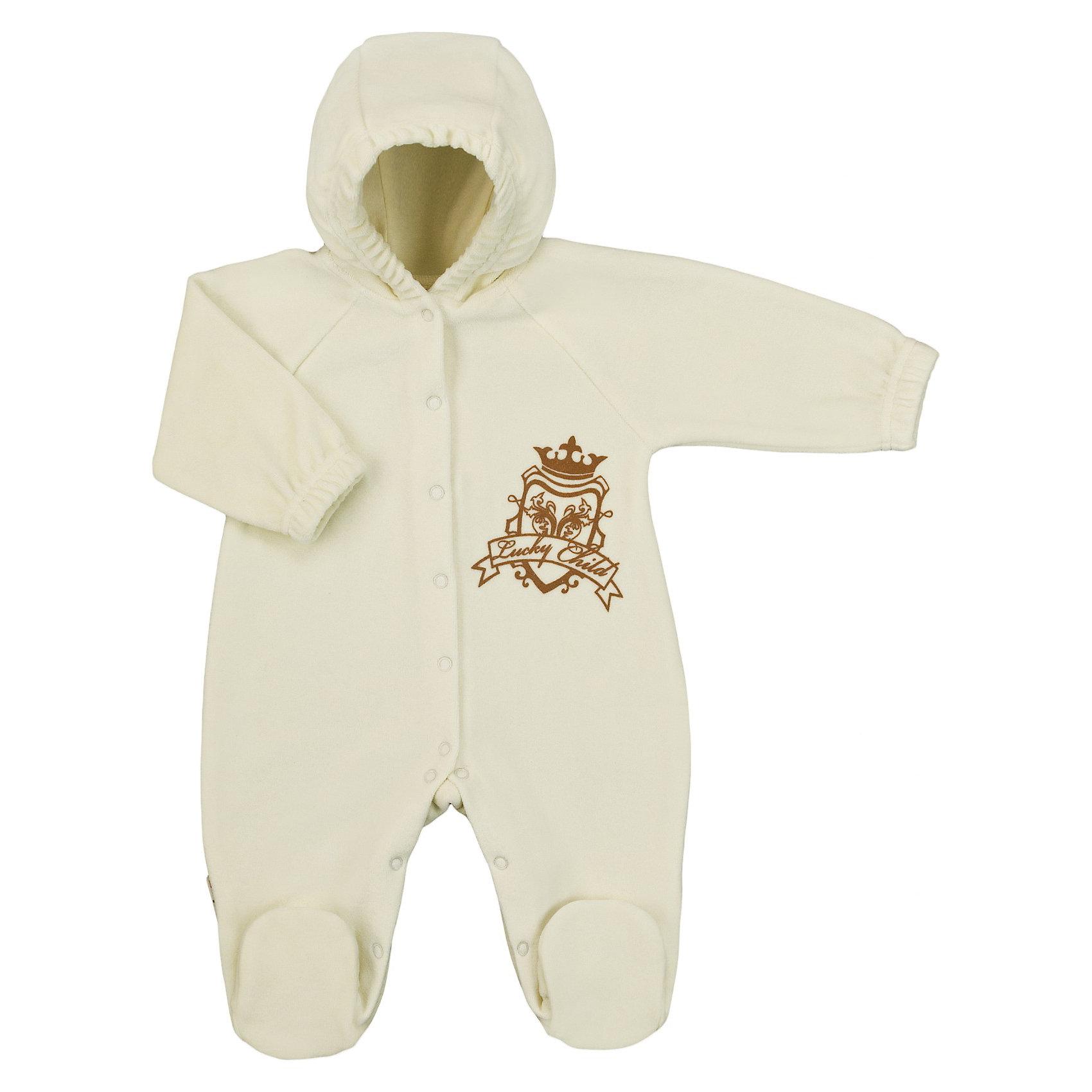 Комбинезон  Lucky ChildНежный комбинезон с закрытыми пяточками для ребенка. Удобная застежка - кнопки впереди и по внутренней поверхности ножек. Капюшон и рукава с эластичным краем для лучшего прилегания к телу и сохранения тепла. Подкладка в тон из натурального гипоаллергенного материала (100% хлопок).<br><br>Ширина мм: 157<br>Глубина мм: 13<br>Высота мм: 119<br>Вес г: 200<br>Цвет: экрю<br>Возраст от месяцев: 3<br>Возраст до месяцев: 6<br>Пол: Унисекс<br>Возраст: Детский<br>Размер: 62/68,56/62,80/86,74/80,68/74<br>SKU: 3340772