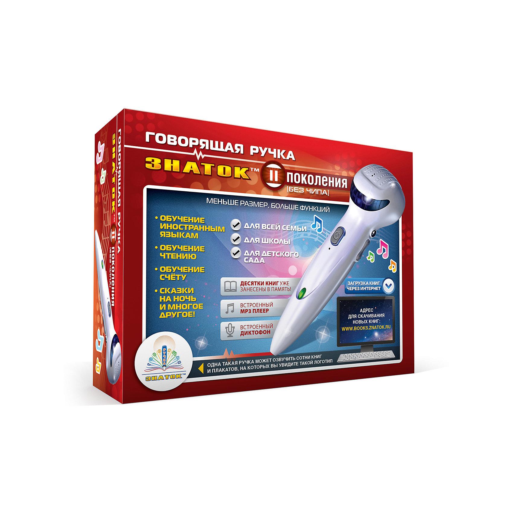 Ручка электронная говорящая (2-го поколения) с зарядным устройством и шнуром USBГоворящие ручки с книгами<br>Ручка электронная говорящая (2-го поколения) с зарядным устройством и шнуром USB, Знаток<br><br>Характеристики:<br><br>• встроенные обучающие пособия<br>• функция диктофона<br>• встроенная память от 2 Гб<br>• можно использовать как МР3-плеер<br>• совместима со всеми учебными пособиями Знаток<br>• разъем для наушников и USB-разъем<br>• индикатор зарядки<br>• в комплекте: ручка, зарядное устройство, USB-кабель, ремешок, инструкция<br>• материал: пластик, металл, текстиль<br>• длина ручки: 15 см<br>• шнур: 50 см<br>• размер упаковки: 19,5х15х6,5 см<br>• вес: 450 грамм<br><br>Уникальная говорящая ручка Знаток станет лучшим помощником в обучении ребенка. С ее помощью ваш малыш сможет научиться читать, считать, изучит иностранные языки и многое другое. Ручку можно использовать как диктофон, MP3-плеер и считывающее устройство для книг компании Знаток. Кроме того, ручка сама даст ребенку различные упражнения для выполнения. Встроенная память более 2 Гб. Это позволит скачать необходимые обучающие пособия для развития ребенка. Также вы сможете сами озвучить книгу своим голосом. Ручка имеет 2 разъема: для наушников, для зарядного устройства и USB-кабеля. С этой ручкой ваш малыш с радостью будет получать новые знания!<br><br>Ручку электронную говорящую (2-го поколения) с зарядным устройством и шнуром USB, Знаток вы можете купить в нашем интернет-магазине.<br><br>Ширина мм: 310<br>Глубина мм: 100<br>Высота мм: 225<br>Вес г: 500<br>Возраст от месяцев: 36<br>Возраст до месяцев: 84<br>Пол: Унисекс<br>Возраст: Детский<br>SKU: 3341087