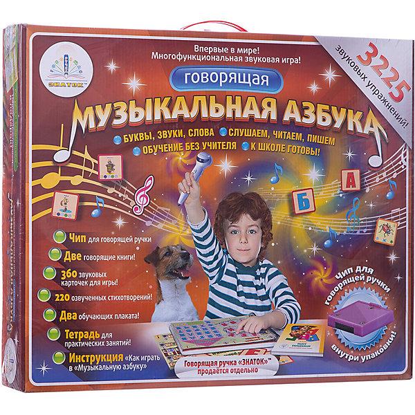 Говорящая музыкальная азбука(комплект без ручки)Говорящие ручки с книгами<br>Эта новая, увлекательная игра для детей дошкольного возраста поможет Вашему малышу научиться читать, писать, а главное, правильно говорить, с первых минут изучения алфавита. Погружаясь в мир букв, звуков и слов, играя с книгами и карточками с помощью Говорящей Ручки, Ваш Ребёнок услышит 3225 всевозможных заданий, вопросов,ответов и пояснений о них. Игра может использоваться как дома для индивидуальных занятий с ребёнком, так и в детских садах для маленьких детей, которые только начинают познавать первые азы русского языка.В этот набор входят две говорящих книги, 2 обучающих плаката, Набор с буквами-пазлами, тетрадь для практических занятий и чип для Говорящей Ручки ЗНАТОК.В набор также входит подробная инструкция.Этот комплект создан специально для тех, кто уже использует Говорящую Ручку ЗНАТОК. Ручки в этом наборе нет.<br><br>Ширина мм: 490<br>Глубина мм: 420<br>Высота мм: 90<br>Вес г: 3000<br>Возраст от месяцев: 36<br>Возраст до месяцев: 96<br>Пол: Унисекс<br>Возраст: Детский<br>SKU: 3341088