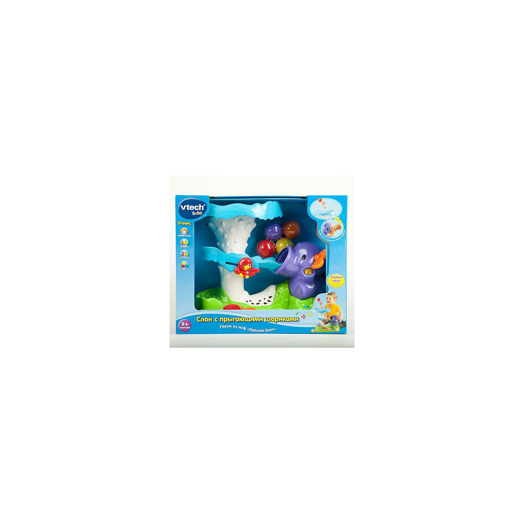 Vtech Обучающий слон с шариками, со звуком и светом, Vtech ноутбук hp zbook 17 g4 y6k38ea xeon e3 1535m 32gb 512gb ssd nv p4000m 8gb 17 3 fullhd win10pro
