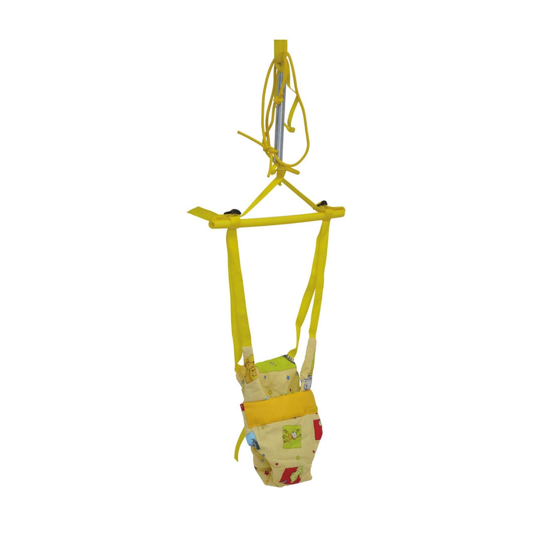 Детские подвесные прыгунки 3 в 1