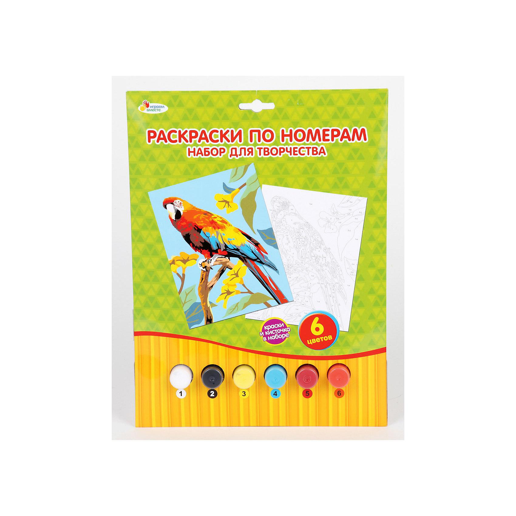Раскраска по номерам ПопугайРаскраска по номерам Попугай. <br>Станет прекрасным развивающим творческие способности Вашего малыша подарком. Понятная инструкция, четкий контур помогут Вашему юному художнику создать настоящий шедевр живописи! <br><br>Дополнительная информация:<br><br>В наборе: <br>картинка-основа с нанесённым контуром, <br>краски 6 цветов,<br> кисточка, <br>палитра, <br>инструкция<br><br>Надолго сохранит воспоминания о прекрасных минутах творчества!<br>Можно с легкостью приобрести в нашем интернет-магазине!<br><br>Ширина мм: 20<br>Глубина мм: 220<br>Высота мм: 290<br>Вес г: 160<br>Возраст от месяцев: 24<br>Возраст до месяцев: 84<br>Пол: Унисекс<br>Возраст: Детский<br>SKU: 3361185
