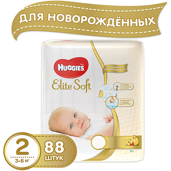 Подгузники Huggies Elite Soft 2 Mega Pack, 3-6 кг, 88 шт.Подгузники классические<br>Новые подгузники HUGGIES® Newborn® специально созданы для еще большего комфорта и защиты новорожденных малышей.<br><br>В HUGGIES® Newborn®  появился  новый индикатор  влаги, который становится синим  и показывает, что настало время сменить подгузник.<br>Внутренний поясок с кармашком для жидкого стула, надежно защищает от протекания по спинке.<br>В новом продукте для новорожденных  улучшены  даже застежки. Мягкие закругленные застежки не имеют острых углов, легко крепятся в любом месте подгузника и способствуют великолепному прилеганию.<br><br>HUGGIES® Newborn® сделаны из уникальных, «дышащих» материалов. Натуральный хлопок придает подгузникам чрезвычайную мягкость.<br><br>В дизайне упаковки использованы популярные персонажи Disney. Преобладающие светлые тона, подчеркивают необыкновенную нежность и мягкость нового продукта.<br><br>Дополнительная информация:<br><br>Размер: 2, для малышей от 3 до 6 кг<br>В упаковке: 88 шт.<br><br>Подгузники Huggies Newborn Mega Pack (2) 3-6 кг, 88 шт. можно купить в нашем интернет-магазине.<br>Ширина мм: 380; Глубина мм: 380; Высота мм: 105; Вес г: 2415; Возраст от месяцев: 0; Возраст до месяцев: 3; Пол: Унисекс; Возраст: Детский; SKU: 3361308;
