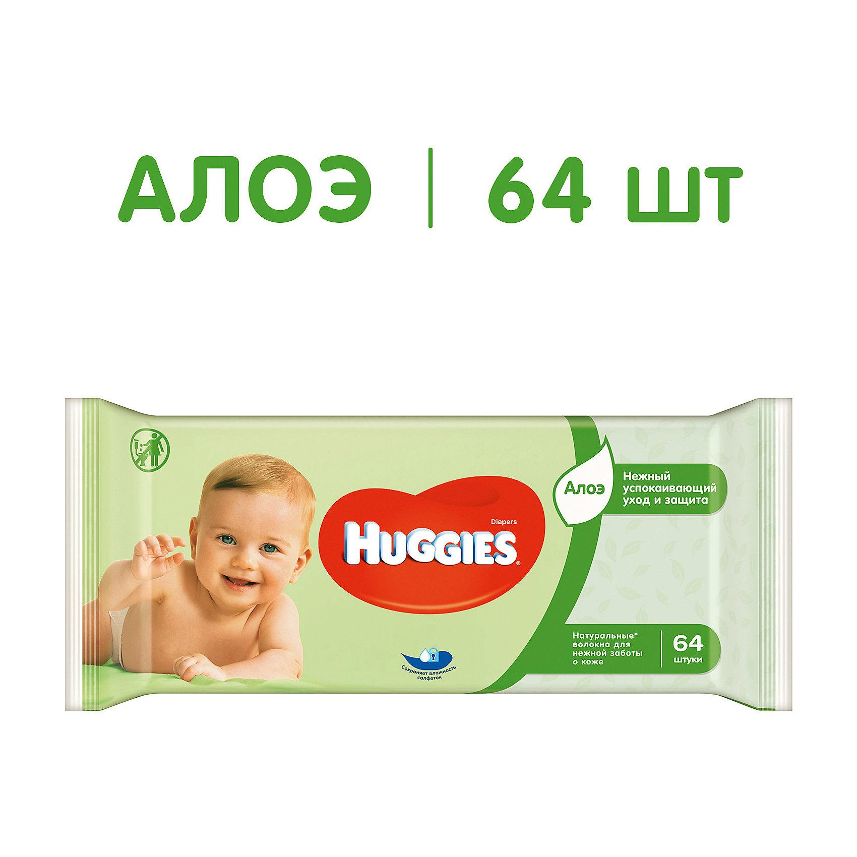 Детские влажные салфетки Huggies Ultra Comfort c Алоэ, 64 шт.Влажные салфетки<br>Мягкие салфетки HUGGIES® Ultra Comfort помогут Вам с легкостью очистить кожу ребенка в любых условиях.<br><br>Салфетки пропитаны чистейшей водой и не оставляют липких следов на коже малыша.<br>Салфетки HUGGIES® Ultra Comfort пышные и прочные, но при этом очень нежные.<br>Пропитка pH сбалансирована и не содержит спирта.<br>Благодаря уникальной многослойной текстуре, салфетки HUGGIES® Ultra Comfort прекрасно впитывают загрязнения.<br><br>В большинстве случаев достаточно одной влажной салфетки, чтобы кожа малыша снова стала чистой.<br><br>Дополнительная информация:<br><br>- Салфетки с экстрактом алоэ.<br>- В упаковке: 64 шт.<br><br>Детские влажные салфетки Huggies Ultra Comfort c Алоэ, 64 шт. можно купить в нашем интернет-магазине.<br><br>ВНИМАНИЕ!!! Товар представлен в различных дизайнах упаковки, при этом качество самого товара не отличается. К сожалению, заранее выбрать определенный вариант  нельзя.<br><br>Ширина мм: 190<br>Глубина мм: 95<br>Высота мм: 56<br>Вес г: 471<br>Возраст от месяцев: 0<br>Возраст до месяцев: 84<br>Пол: Унисекс<br>Возраст: Детский<br>SKU: 3361312