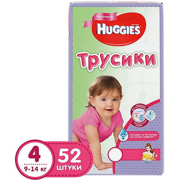Трусики-подгузники Huggies 4  Mega Pack  для девочек, 9-14 кг, 52 шт.Трусики-подгузники<br>Встречайте новинку! Huggies трусики-подгузники для девочек и для мальчиков.<br><br>Легко снимаются. Легко надеваются. Великолепно сидят. Взрослея, ребенок становится более активным и непоседливым. Каждый раз процесс смены подгузника становится более трудным и менее приятным для него. Открытый подгузник быстрее обвисает, становится скомканным и сползает вниз, стесняя движение. Малыши ведь так не любят, когда что-то отвлекает их от любимого занятия.<br><br>С самого рождения родители окружают своего ребенка теплом и любовью, стараясь подчеркнуть мальчик у них или девочка. Расширение ассортимента товаров для мальчиков и для девочек — естественное стремление производителя помочь родителям в заботе за их малышом.<br><br>Надежное впитывание. Специальное расположение впитывающего слоя для мальчиков и для девочек. Дизайн как у настоящих трусиков.<br><br>Дополнительная информация:<br><br>- Для девочек.<br>- Размер: 9-14 кг.<br>- В упаковке: 52 шт.<br><br>ВНИМАНИЕ!!! Товар представлен в различных дизайнах упаковки, при этом  качество самого товара не отличается. К сожалению, заранее выбрать определенный вариант нельзя.<br><br>Трусики-подгузники Huggies 4 для девочек Mega Pack 9-14 кг, 52 шт. можно купить в нашем интернет-магазине.<br><br>Ширина мм: 448<br>Глубина мм: 220<br>Высота мм: 125<br>Вес г: 1931<br>Возраст от месяцев: 6<br>Возраст до месяцев: 24<br>Пол: Женский<br>Возраст: Детский<br>SKU: 3361314