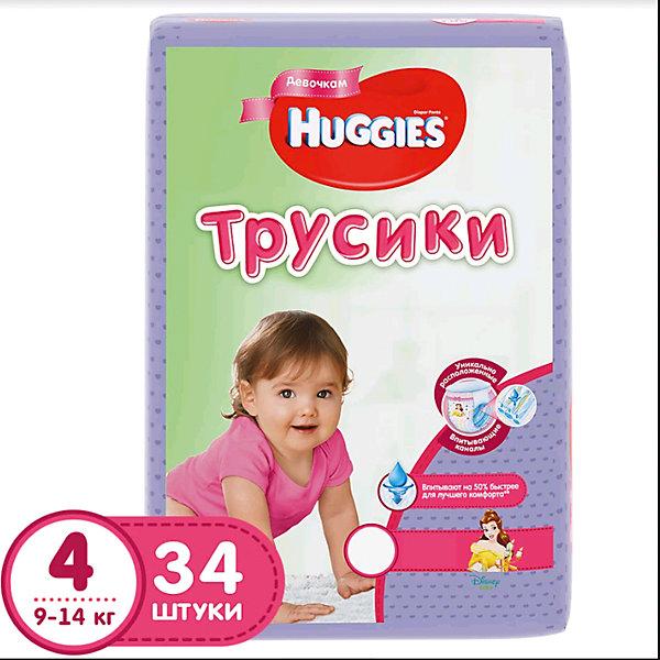 Трусики-подгузники Huggies 4 Jumbo Pack для девочек, 9-14 кг, 34 шт.Трусики-подгузники<br>Встречайте новинку! Huggies трусики-подгузники для девочек и для мальчиков.<br><br>Легко снимаются. Легко надеваются. Великолепно сидят. Взрослея, ребенок становится более активным и непоседливым. Каждый раз процесс смены подгузника становится более трудным и менее приятным для него. Открытый подгузник быстрее обвисает, становится скомканным и сползает вниз, стесняя движение. Малыши ведь так не любят, когда что-то отвлекает их от любимого занятия.<br><br>С самого рождения родители окружают своего ребенка теплом и любовью, стараясь подчеркнуть мальчик у них или девочка. Расширение ассортимента товаров для мальчиков и для девочек — естественное стремление производителя помочь родителям в заботе за их малышом.<br><br>Надежное впитывание. Специальное расположение впитывающего слоя для мальчиков и для девочек. Дизайн как у настоящих трусиков.<br><br>Дополнительная информация:<br><br>- Для девочек.<br>- Размер: 9-14 кг.<br>- В упаковке: 34 шт.<br><br>ВНИМАНИЕ!!! Товар представлен в различных дизайнах упаковки, при этом  качество самого товара не отличается. К сожалению, заранее выбрать определенный вариант нельзя.<br><br>Трусики-подгузники Huggies 4 для девочек Jumbo Pack 9-14 кг, 34 шт. можно купить в нашем интернет-магазине.<br>Ширина мм: 234; Глубина мм: 300; Высота мм: 125; Вес г: 1326; Возраст от месяцев: 6; Возраст до месяцев: 24; Пол: Женский; Возраст: Детский; SKU: 3361316;