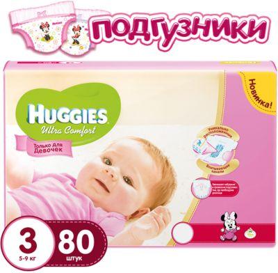 HUGGIES Подгузники Huggies Ultra Comfort 3 Mega Pack для девочек, 5-9 кг, 80 шт.