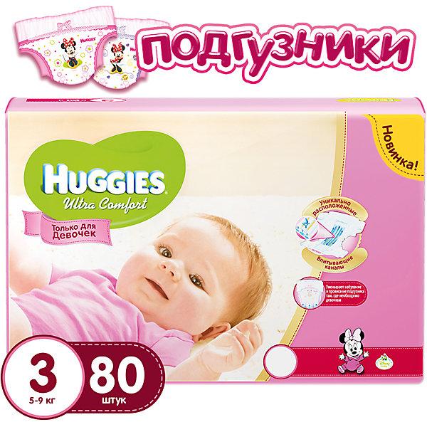 Подгузники Huggies Ultra Comfort 3 Mega Pack для девочек, 5-9 кг, 80 шт.Подгузники классические<br>С первых дней жизни мальчики и девочки такие разные.<br><br>Новые подгузники Huggies Ultra Comfort созданы специально для мальчиков и специально для девочек. Для лучшего впитывания распределяющий слой в этих подгузниках расположен там, где это нужнее всего: по центру для девочек и выше для мальчиков. Huggies Ultra Comfort изготовлены из мягких материалов с микропорами, которые позволяют коже «дышать». Специальные тянущиеся застежки с закругленными краями надежно фиксируют подгузник, а широкий суперэластичный поясок позволяет малышам свободно двигаться.<br><br>Ключевые преимущества новых Huggies Ultra Comfort:<br><br>- Широкий суперэластичный поясок помогает надежно фиксировать подгузник по спинке малыша и защищать кожу от натирания<br>- Анатомическая форма. Изогнутые резиночки повторяют анатомическую форму подгузника, помогая защитить от натирания между ножками <br>- Ультра мягкий внутренний слой по всей длине подгузника оберегает кожу малыша.<br>- Специально разработанный слой Dry Touch впитывает за секунды и помогает запереть влагу внутри.<br>- Яркие эксклюзивные подгузники c дизайном от Disney подчеркивают индивидуальность маленьких модников и модниц.<br><br>Huggies Ultra Comfort для мальчиков и для девочек — потому что они такие разные.<br><br>Дополнительная информация:<br><br>Для девочек.<br>Размер: 3, 5-9 кг.<br>В упаковке: 80 шт.<br><br>Подгузники Huggies Ultra Comfort для девочек Mega Pack (3) 5-9 кг, 80 шт. можно купить в нашем интернет-магазине.<br><br>Ширина мм: 410<br>Глубина мм: 375<br>Высота мм: 107<br>Вес г: 2560<br>Возраст от месяцев: 0<br>Возраст до месяцев: 9<br>Пол: Женский<br>Возраст: Детский<br>SKU: 3361318