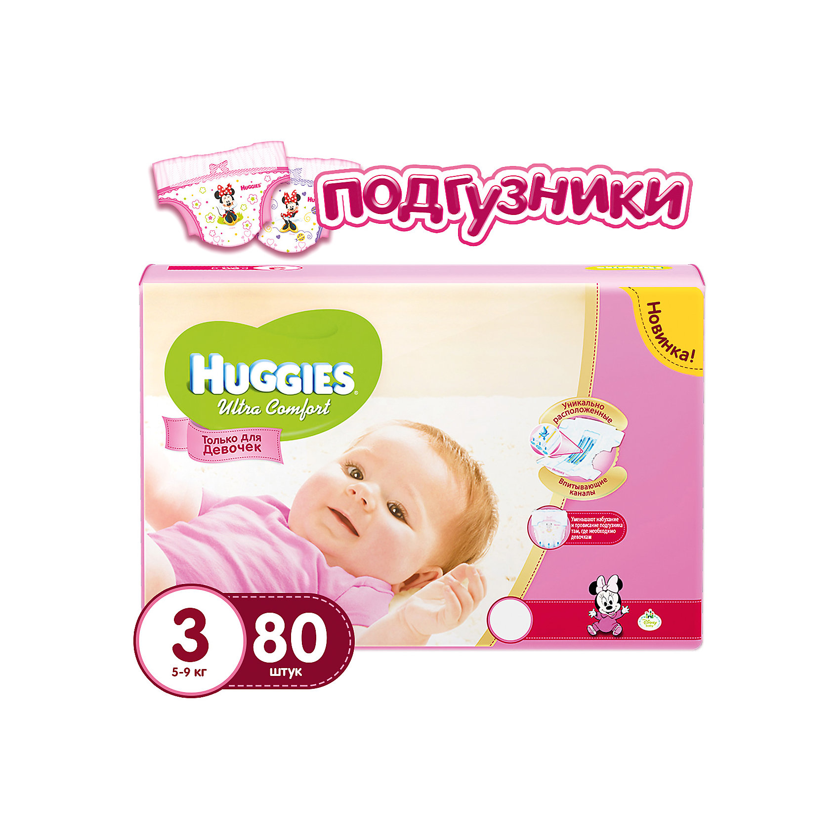 ���������� Huggies Ultra Comfort ��� ������� Mega Pack (3) 5-9 ��, 80 ��. (HUGGIES)