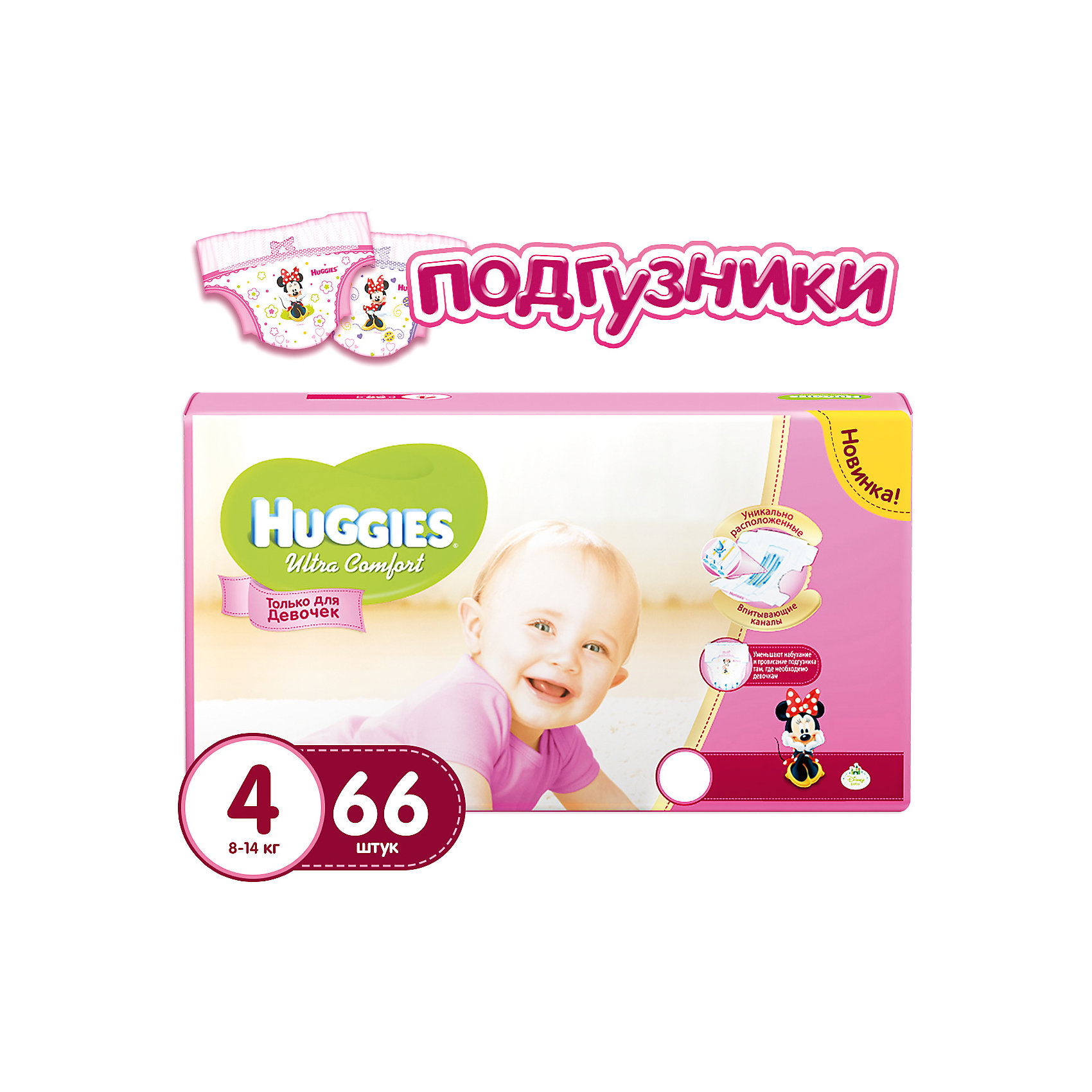 ���������� Huggies Ultra Comfort ��� ������� Mega Pack (4) 8-14 ��, 66 ��. (HUGGIES)