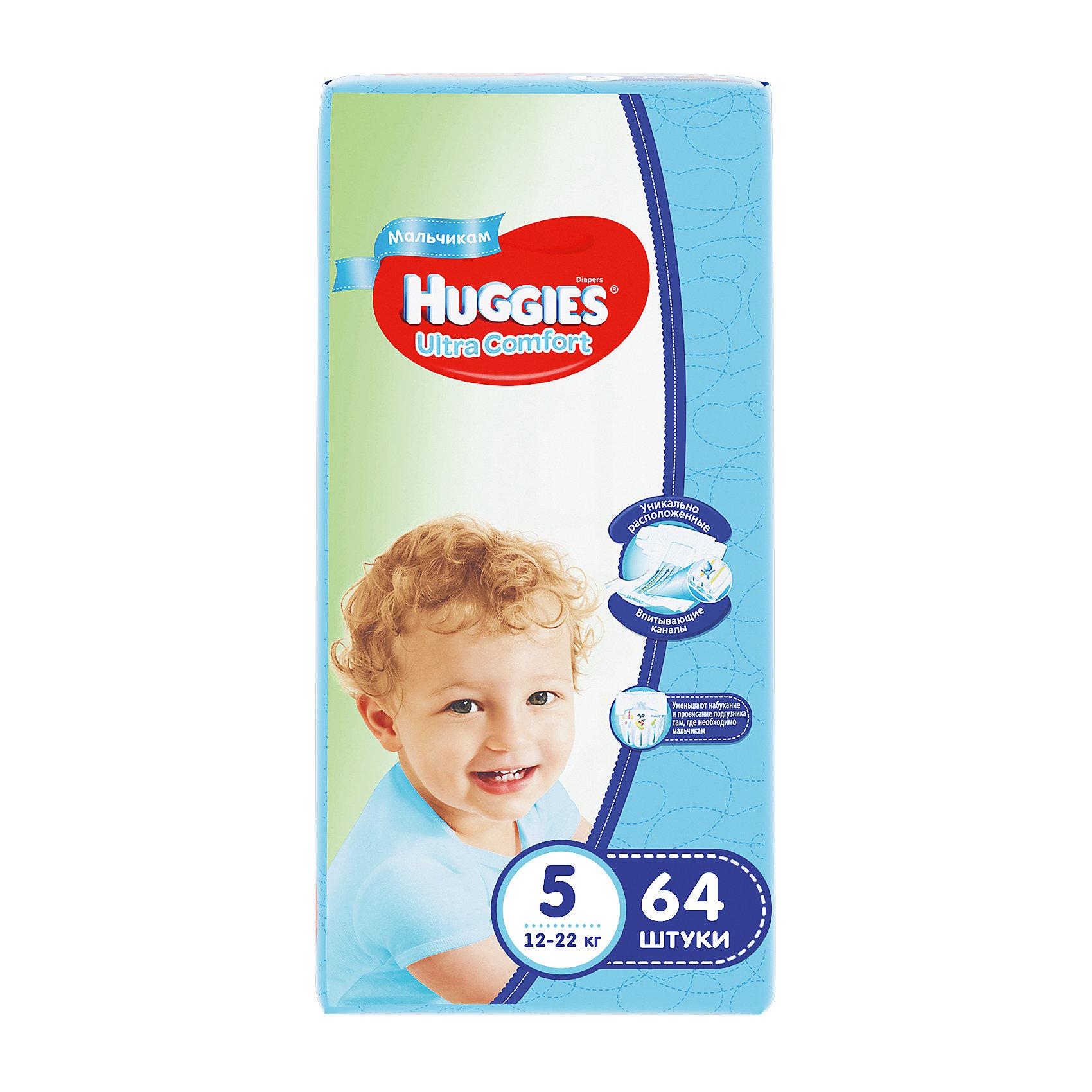 Подгузники Huggies Ultra Comfort 5 Giga Pack для мальчиков, 12-22 кг, 64 шт.Подгузники классические<br>С первых дней жизни мальчики и девочки такие разные.<br><br>Новые подгузники Huggies Ultra Comfort созданы специально для мальчиков и специально для девочек. Для лучшего впитывания распределяющий слой в этих подгузниках расположен там, где это нужнее всего: по центру для девочек и выше для мальчиков. Huggies Ultra Comfort изготовлены из мягких материалов с микропорами, которые позволяют коже «дышать». Специальные тянущиеся застежки с закругленными краями надежно фиксируют подгузник, а широкий суперэластичный поясок позволяет малышам свободно двигаться.<br><br>Ключевые преимущества новых Huggies Ultra Comfort:<br><br>- Широкий суперэластичный поясок помогает надежно фиксировать подгузник по спинке малыша и защищать кожу от натирания<br>- Анатомическая форма. Изогнутые резиночки повторяют анатомическую форму подгузника, помогая защитить от натирания между ножками <br>- Ультра мягкий внутренний слой по всей длине подгузника оберегает кожу малыша.<br>- Специально разработанный слой Dry Touch впитывает за секунды и помогает запереть влагу внутри.<br>- Яркие эксклюзивные подгузники c дизайном от Disney подчеркивают индивидуальность маленьких модников и модниц.<br><br>Huggies Ultra Comfort для мальчиков и для девочек — потому что они такие разные.<br><br>Дополнительная информация:<br><br>Для мальчиков.<br>Размер: 5, 12-22 кг.<br>В упаковке: 64 шт.<br><br>Подгузники Huggies Ultra Comfort для мальчиков Giga Pack (5) 12-22 кг, 64 шт. можно купить в нашем интернет-магазине.<br><br>Ширина мм: 480<br>Глубина мм: 265<br>Высота мм: 107<br>Вес г: 2688<br>Возраст от месяцев: 12<br>Возраст до месяцев: 72<br>Пол: Мужской<br>Возраст: Детский<br>SKU: 3361323