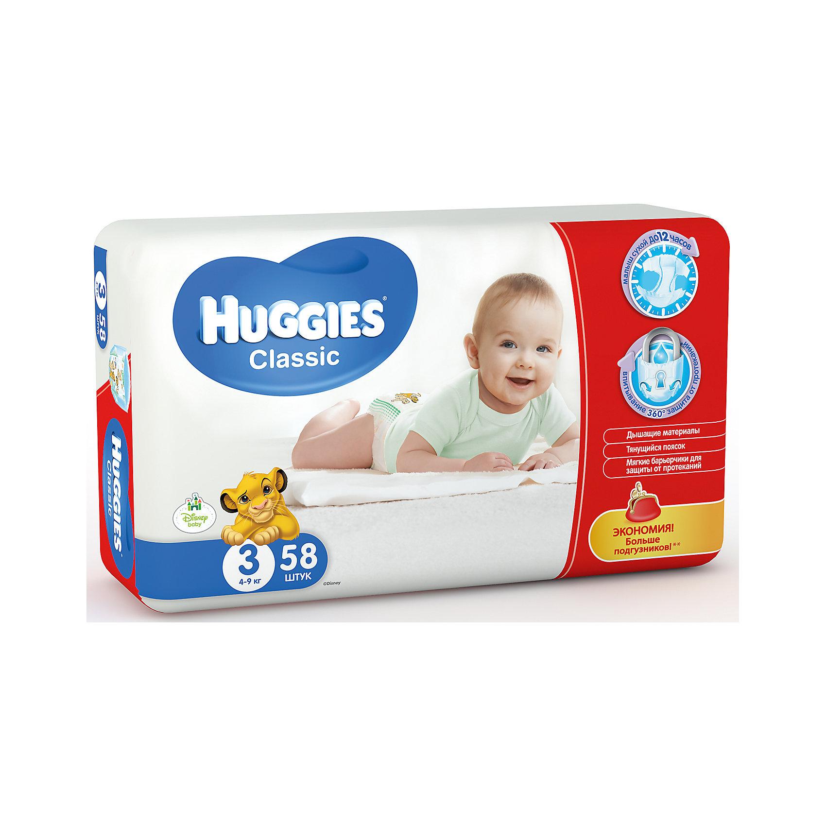 Подгузники Huggies Classic (3) Jumbo Pack 4-9 кг, 58 шт.HUGGIES Classic с технологией защиты от протекания 360° впитывают до 12 часов!<br><br>Подгузники HUGGIES  Classic, сделанные из мягких дышащих материалов, заботятся о комфорте Вашего малыша. Специальный блок-гель в подгузниках запирает влагу на замок до 12 часов, сохраняя кожу малыша сухой, а технология 360° -  мягкие эластичные барьерчики  и тянущийся поясок помогают предотвратить протекания вокруг ножек и по спинке.<br><br>Вашему малышу в подгузниках HUGGIES Classic будет сухо и комфортно!<br><br>Дополнительная информация:<br><br>Размер: 3, 4-9 кг.<br>В упаковке: 58 шт.<br><br>Подгузники Huggies Classic (3) Jumbo Pack 4-9 кг, 58 шт. можно купить в нашем интернет-магазине.<br><br>Ширина мм: 382<br>Глубина мм: 240<br>Высота мм: 108<br>Вес г: 1407<br>Возраст от месяцев: 0<br>Возраст до месяцев: 9<br>Пол: Унисекс<br>Возраст: Детский<br>SKU: 3361326