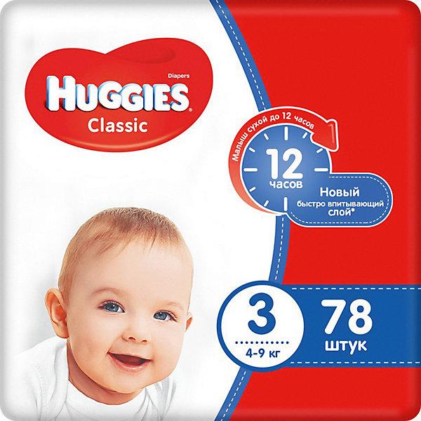 Подгузники Huggies Classic 3 Mega Pack, 4-9 кг, 78 шт.Подгузники классические<br>HUGGIES Classic с технологией защиты от протекания 360° впитывают до 12 часов!<br><br>Подгузники HUGGIES  Classic, сделанные из мягких дышащих материалов, заботятся о комфорте Вашего малыша. Специальный блок-гель в подгузниках запирает влагу на замок до 12 часов, сохраняя кожу малыша сухой, а технология 360° -  мягкие эластичные барьерчики  и тянущийся поясок помогают предотвратить протекания вокруг ножек и по спинке.<br><br>Вашему малышу в подгузниках HUGGIES Classic будет сухо и комфортно!<br><br>Дополнительная информация:<br><br>Размер: 3, 4-9 кг.<br>В упаковке: 78 шт.<br><br>Подгузники Huggies Classic (3) Mega Pack 4-9 кг, 78 шт. можно купить в нашем интернет-магазине.<br>Ширина мм: 380; Глубина мм: 364; Высота мм: 108; Вес г: 1892; Возраст от месяцев: 0; Возраст до месяцев: 9; Пол: Унисекс; Возраст: Детский; SKU: 3361327;
