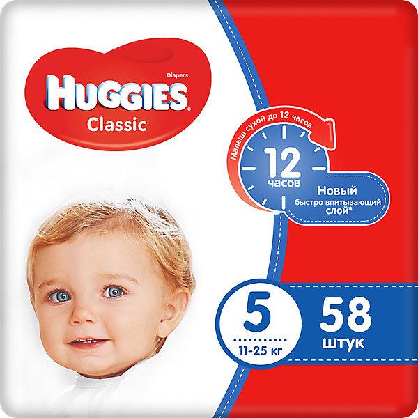 Подгузники Huggies Classic 5 Mega Pack, 11-25 кг, 58 шт.Подгузники 16-20 кг<br>HUGGIES Classic с технологией защиты от протекания 360° впитывают до 12 часов!<br><br>Подгузники HUGGIES  Classic, сделанные из мягких дышащих материалов, заботятся о комфорте Вашего малыша. Специальный блок-гель в подгузниках запирает влагу на замок до 12 часов, сохраняя кожу малыша сухой, а технология 360° -  мягкие эластичные барьерчики  и тянущийся поясок помогают предотвратить протекания вокруг ножек и по спинке.<br><br>Вашему малышу в подгузниках HUGGIES Classic будет сухо и комфортно!<br><br>Дополнительная информация:<br><br>Размер: 5, 11-25 кг.<br>В упаковке: 58 шт.<br><br>Подгузники Huggies Classic (5) Mega Pack 11-25 кг, 58 шт. можно купить в нашем интернет-магазине.<br>Ширина мм: 382; Глубина мм: 240; Высота мм: 108; Вес г: 1407; Возраст от месяцев: 12; Возраст до месяцев: 84; Пол: Унисекс; Возраст: Детский; SKU: 3361329;