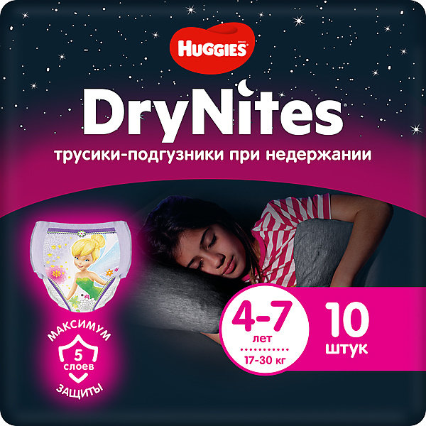 Трусики Huggies DryNites для девочек 4-7 лет, 17-30 кг, 10 шт.Трусики-подгузники<br>Трусики Huggies DryNites мягкие на ощупь, тонкие и незаметные, по выкройке, расцветке и рисункам на них напоминают обычное нижнее белье.<br><br>Специальный впитывающий слой, расположение и распределение которого учитывает анатомические особенности мальчиков и девочек, и защитные барьерчики позволяют обеспечивать надежную защиту на всю ночь. Благодаря эластичным вставкам по бокам трусики комфортны и хорошо сидят. Они не протекают, поэтому теперь родителям не придется вставать среди ночи, чтобы сменить постель и пижаму ребенка.<br><br>Дополнительная информация:<br><br>ночные трусики для детей, страдающих недержанием;<br>впитывающий слой и защитные барьерчики обеспечивают надежную защиту на всю ночь;<br>по выкройке и по расцветке напоминают обычное нижнее белье;<br>разный дизайн для мальчиков и девочек;<br><br>Для девочек<br>Размер: для детей 4-7 лет (17-30 кг)<br>В упаковке: 10 шт.<br><br>Трусики Huggies DryNites для девочек 4-7 лет, 17-30 кг, 10 шт. можно купить в нашем интернет-магазине.<br><br>Ширина мм: 245<br>Глубина мм: 132<br>Высота мм: 125<br>Вес г: 538<br>Возраст от месяцев: 48<br>Возраст до месяцев: 84<br>Пол: Женский<br>Возраст: Детский<br>SKU: 3361331