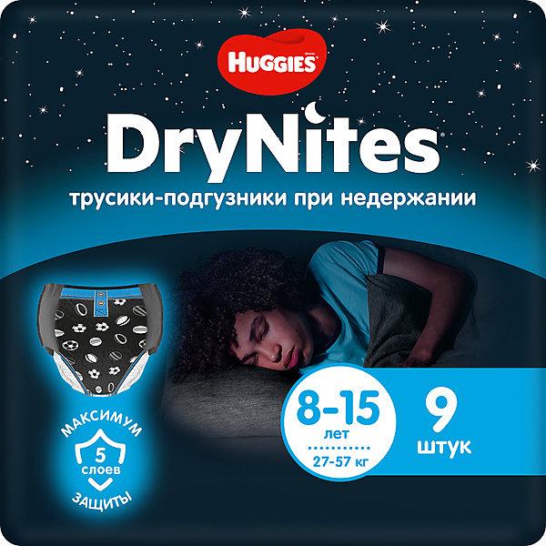 Трусики Huggies DryNites для мальчиков 8-15 лет, 27-57 кг, 9 шт.Трусики-подгузники<br>Трусики Huggies DryNites мягкие на ощупь, тонкие и незаметные, по выкройке, расцветке и рисункам на них напоминают обычное нижнее белье.<br><br>Специальный впитывающий слой, расположение и распределение которого учитывает анатомические особенности мальчиков и девочек, и защитные барьерчики позволяют обеспечивать надежную защиту на всю ночь. Благодаря эластичным вставкам по бокам трусики комфортны и хорошо сидят. Они не протекают, поэтому теперь родителям не придется вставать среди ночи, чтобы сменить постель и пижаму ребенка.<br><br>Дополнительная информация:<br><br>ночные трусики для детей, страдающих недержанием;<br>впитывающий слой и защитные барьерчики обеспечивают надежную защиту на всю ночь;<br>по выкройке и по расцветке напоминают обычное нижнее белье;<br>разный дизайн для мальчиков и девочек;<br><br>Для мальчиков<br>Размер: для детей 8-15 лет (27-57 кг)<br>В упаковке: 9 шт.<br><br>Трусики Huggies DryNites для мальчиков 8-15 лет, 27-57 кг, 9 шт. можно купить в нашем интернет-магазине.<br><br>Ширина мм: 280<br>Глубина мм: 130<br>Высота мм: 125<br>Вес г: 519<br>Возраст от месяцев: 96<br>Возраст до месяцев: 180<br>Пол: Женский<br>Возраст: Детский<br>SKU: 3361332