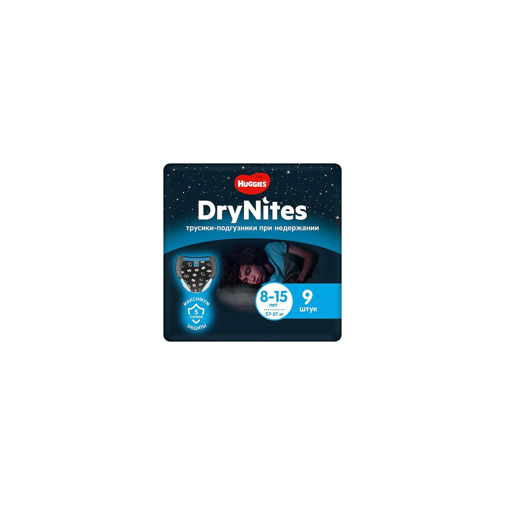 Трусики Huggies DryNites для мальчиков 8-15 лет, 27-57 кг, 9 шт.Трусики Huggies DryNites мягкие на ощупь, тонкие и незаметные, по выкройке, расцветке и рисункам на них напоминают обычное нижнее белье.<br><br>Специальный впитывающий слой, расположение и распределение которого учитывает анатомические особенности мальчиков и девочек, и защитные барьерчики позволяют обеспечивать надежную защиту на всю ночь. Благодаря эластичным вставкам по бокам трусики комфортны и хорошо сидят. Они не протекают, поэтому теперь родителям не придется вставать среди ночи, чтобы сменить постель и пижаму ребенка.<br><br>Дополнительная информация:<br><br>ночные трусики для детей, страдающих недержанием;<br>впитывающий слой и защитные барьерчики обеспечивают надежную защиту на всю ночь;<br>по выкройке и по расцветке напоминают обычное нижнее белье;<br>разный дизайн для мальчиков и девочек;<br><br>Для мальчиков<br>Размер: для детей 8-15 лет (27-57 кг)<br>В упаковке: 9 шт.<br><br>Трусики Huggies DryNites для мальчиков 8-15 лет, 27-57 кг, 9 шт. можно купить в нашем интернет-магазине.<br><br>Ширина мм: 280<br>Глубина мм: 130<br>Высота мм: 125<br>Вес г: 519<br>Возраст от месяцев: 96<br>Возраст до месяцев: 180<br>Пол: Женский<br>Возраст: Детский<br>SKU: 3361332