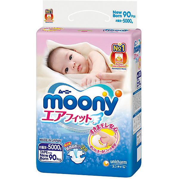 Подгузники Moony для новорожденных, NB 0-5 кг, 90 шт.Подгузники классические<br>Подгузники Moony для новорожденных 0-5 кг изготовлены из натуральных природных материалов.<br><br>Внутренняя поверхность подгузника — мягкая сеточка с примесью натурального хлопка; благодаря его отличной впитывающей способности кожа ребенка всегда остается сухой. Легкая «дышащая» поверхность подгузников обеспечивает доступ воздуха к коже ребенка.<br><br>Впитывающие высокие бортики и специальные резинки по бокам плотно прилегают к ножкам ребенка и препятствуют протеканию.<br><br>Полоски-индикаторы подскажут, когда придет время менять подгузник.<br><br>Дополнительная информация:<br><br>Размер: для новорожденных, 0-5 кг.<br>В упаковке: 90 шт.<br><br>Подгузники Moony для новорожденных, NB 0-5 кг, 90 шт. можно купить в нашем интернет-магазине.<br>Ширина мм: 320; Глубина мм: 150; Высота мм: 350; Вес г: 1630; Возраст от месяцев: 0; Возраст до месяцев: 3; Пол: Унисекс; Возраст: Детский; SKU: 3361334;