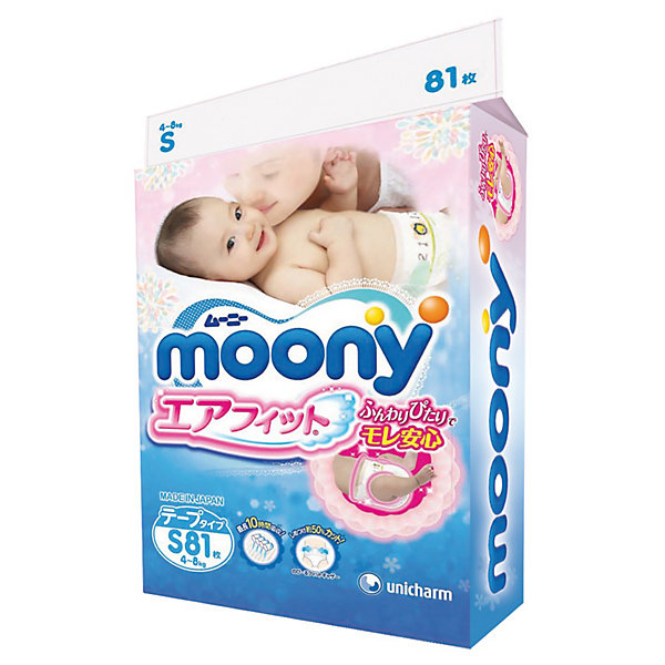 Подгузники Moony Econom, S 4-8 кг, 81 шт.Подгузники классические<br>Подгузники Moony Econom S 4-8 кг изготовлены из натуральных природных материалов.<br><br>Внутренняя поверхность подгузника — мягкая сеточка с примесью натурального хлопка; благодаря его отличной впитывающей способности кожа ребенка всегда остается сухой. Легкая «дышащая» поверхность подгузников обеспечивает доступ воздуха к коже ребенка.<br><br>Впитывающие высокие бортики и специальные резинки по бокам плотно прилегают к ножкам ребенка и препятствуют протеканию. Эластичная фиксирующая лента свободно растягивается на 2,5-3 см, не сковывая движения малыша. Клейкая лента повторного использования позволяет многократно застёгивать и расстегивать подгузник.<br><br>Внутренний слой подгузников Moony Econom S 4-8 кг пропитан экстрактами растений (гамамелиса, ромашки, эвкалипта), известных благодаря антисептическим и антибактериальным качествам, а также смягчающим и увлажняющим свойствам.<br><br>Полоски-индикаторы подскажут, когда придет время менять подгузник.<br><br>Дополнительная информация:<br><br>Размер: S, 4-8 кг.<br>В упаковке: 81 шт.<br><br>Подгузники Moony Econom, S 4-8 кг, 81 шт. можно купить в нашем интернет-магазине.<br>Ширина мм: 270; Глубина мм: 170; Высота мм: 380; Вес г: 2400; Возраст от месяцев: 0; Возраст до месяцев: 9; Пол: Унисекс; Возраст: Детский; SKU: 3361335;