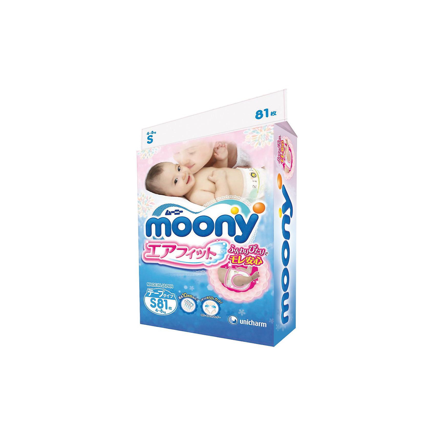 Подгузники Moony Econom, S 4-8 кг, 81 шт.Подгузники<br>Подгузники Moony Econom S 4-8 кг изготовлены из натуральных природных материалов.<br><br>Внутренняя поверхность подгузника — мягкая сеточка с примесью натурального хлопка; благодаря его отличной впитывающей способности кожа ребенка всегда остается сухой. Легкая «дышащая» поверхность подгузников обеспечивает доступ воздуха к коже ребенка.<br><br>Впитывающие высокие бортики и специальные резинки по бокам плотно прилегают к ножкам ребенка и препятствуют протеканию. Эластичная фиксирующая лента свободно растягивается на 2,5-3 см, не сковывая движения малыша. Клейкая лента повторного использования позволяет многократно застёгивать и расстегивать подгузник.<br><br>Внутренний слой подгузников Moony Econom S 4-8 кг пропитан экстрактами растений (гамамелиса, ромашки, эвкалипта), известных благодаря антисептическим и антибактериальным качествам, а также смягчающим и увлажняющим свойствам.<br><br>Полоски-индикаторы подскажут, когда придет время менять подгузник.<br><br>Дополнительная информация:<br><br>Размер: S, 4-8 кг.<br>В упаковке: 81 шт.<br><br>Подгузники Moony Econom, S 4-8 кг, 81 шт. можно купить в нашем интернет-магазине.<br><br>Ширина мм: 270<br>Глубина мм: 170<br>Высота мм: 380<br>Вес г: 2400<br>Возраст от месяцев: 0<br>Возраст до месяцев: 9<br>Пол: Унисекс<br>Возраст: Детский<br>SKU: 3361335