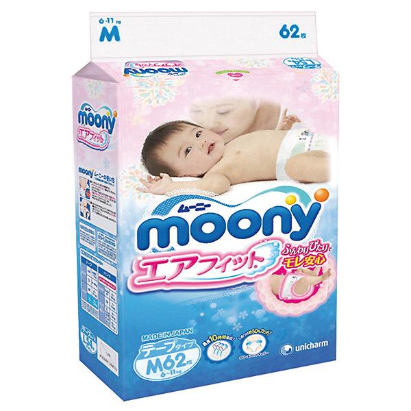 Подгузники Moony Econom, M 6-11 кг, 62 шт.Подгузники классические<br>Подгузники Moony Econom M 6-11 кг изготовлены из натуральных природных материалов.<br><br>Внутренняя поверхность подгузника — мягкая сеточка с примесью натурального хлопка; благодаря его отличной впитывающей способности кожа ребенка всегда остается сухой. Легкая «дышащая» поверхность подгузников обеспечивает доступ воздуха к коже ребенка.<br><br>Впитывающие высокие бортики и специальные резинки по бокам плотно прилегают к ножкам ребенка и препятствуют протеканию. Эластичная фиксирующая лента свободно растягивается на 2,5-3 см, не сковывая движения малыша. Клейкая лента повторного использования позволяет многократно застёгивать и расстегивать подгузник.<br><br>Внутренний слой подгузников Moony Econom M 6-11 кг пропитан экстрактами растений (гамамелиса, ромашки, эвкалипта), известных благодаря антисептическим и антибактериальным качествам, а также смягчающим и увлажняющим свойствам.<br><br>Полоски-индикаторы подскажут, когда придет время менять подгузник.<br><br>Дополнительная информация:<br><br>Размер: M, 6-11 кг.<br>В упаковке: 62 шт.<br><br>Подгузники Moony Econom, M 6-11 кг, 62 шт. можно купить в нашем интернет-магазине.<br><br>Ширина мм: 300<br>Глубина мм: 120<br>Высота мм: 420<br>Вес г: 2370<br>Возраст от месяцев: 3<br>Возраст до месяцев: 12<br>Пол: Унисекс<br>Возраст: Детский<br>SKU: 3361336