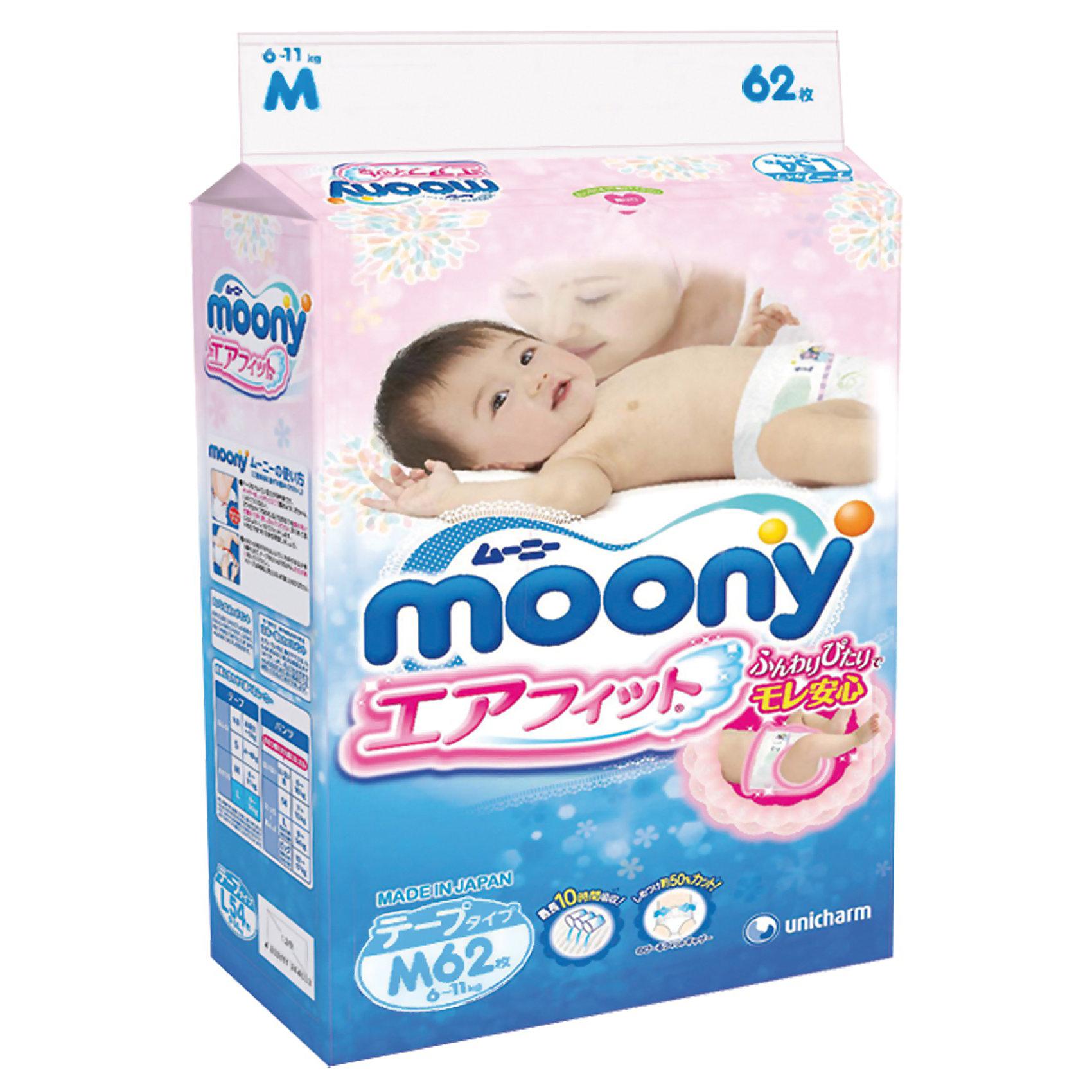 ���������� Moony Econom, M 6-11 ��, 62 ��.