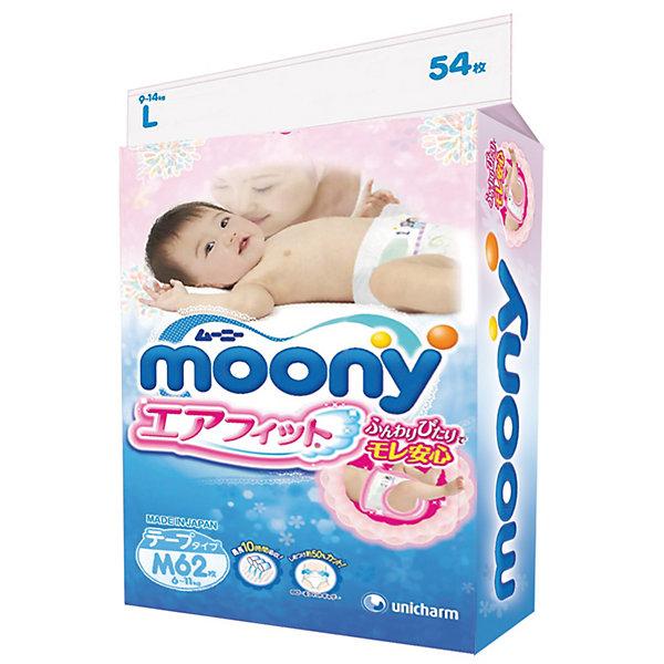 Подгузники Moony Econom, L 9-14 кг, 54 шт.Подгузники классические<br>Подгузники Moony Econom L 9-14 кг изготовлены из натуральных природных материалов.<br><br>Внутренняя поверхность подгузника — мягкая сеточка с примесью натурального хлопка; благодаря его отличной впитывающей способности кожа ребенка всегда остается сухой. Легкая «дышащая» поверхность подгузников обеспечивает доступ воздуха к коже ребенка.<br><br>Впитывающие высокие бортики и специальные резинки по бокам плотно прилегают к ножкам ребенка и препятствуют протеканию. Эластичная фиксирующая лента свободно растягивается на 2,5-3 см, не сковывая движения малыша. Клейкая лента повторного использования позволяет многократно застёгивать и расстегивать подгузник.<br><br>Внутренний слой подгузников Moony Econom L 9-14 кг пропитан экстрактами растений (гамамелиса, ромашки, эвкалипта), известных благодаря антисептическим и антибактериальным качествам, а также смягчающим и увлажняющим свойствам.<br><br>Полоски-индикаторы подскажут, когда придет время менять подгузник.<br><br>Дополнительная информация:<br><br>Размер: L, 9-14 кг.<br>В упаковке: 54 шт.<br><br>Подгузники Moony Econom, L 9-14 кг, 54 шт. можно купить в нашем интернет-магазине.<br><br>Ширина мм: 300<br>Глубина мм: 120<br>Высота мм: 400<br>Вес г: 2230<br>Возраст от месяцев: 6<br>Возраст до месяцев: 24<br>Пол: Унисекс<br>Возраст: Детский<br>SKU: 3361337