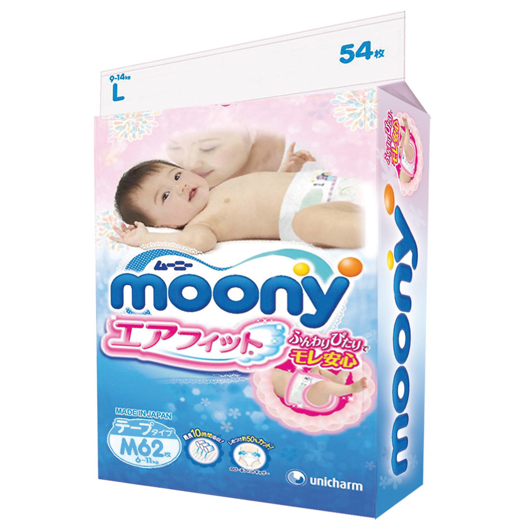 Подгузники Moony Econom, L 9-14 кг, 54 шт.Подгузники Moony Econom L 9-14 кг изготовлены из натуральных природных материалов.<br><br>Внутренняя поверхность подгузника — мягкая сеточка с примесью натурального хлопка; благодаря его отличной впитывающей способности кожа ребенка всегда остается сухой. Легкая «дышащая» поверхность подгузников обеспечивает доступ воздуха к коже ребенка.<br><br>Впитывающие высокие бортики и специальные резинки по бокам плотно прилегают к ножкам ребенка и препятствуют протеканию. Эластичная фиксирующая лента свободно растягивается на 2,5-3 см, не сковывая движения малыша. Клейкая лента повторного использования позволяет многократно застёгивать и расстегивать подгузник.<br><br>Внутренний слой подгузников Moony Econom L 9-14 кг пропитан экстрактами растений (гамамелиса, ромашки, эвкалипта), известных благодаря антисептическим и антибактериальным качествам, а также смягчающим и увлажняющим свойствам.<br><br>Полоски-индикаторы подскажут, когда придет время менять подгузник.<br><br>Дополнительная информация:<br><br>Размер: L, 9-14 кг.<br>В упаковке: 54 шт.<br><br>Подгузники Moony Econom, L 9-14 кг, 54 шт. можно купить в нашем интернет-магазине.<br><br>Ширина мм: 300<br>Глубина мм: 120<br>Высота мм: 400<br>Вес г: 2230<br>Возраст от месяцев: 6<br>Возраст до месяцев: 24<br>Пол: Унисекс<br>Возраст: Детский<br>SKU: 3361337