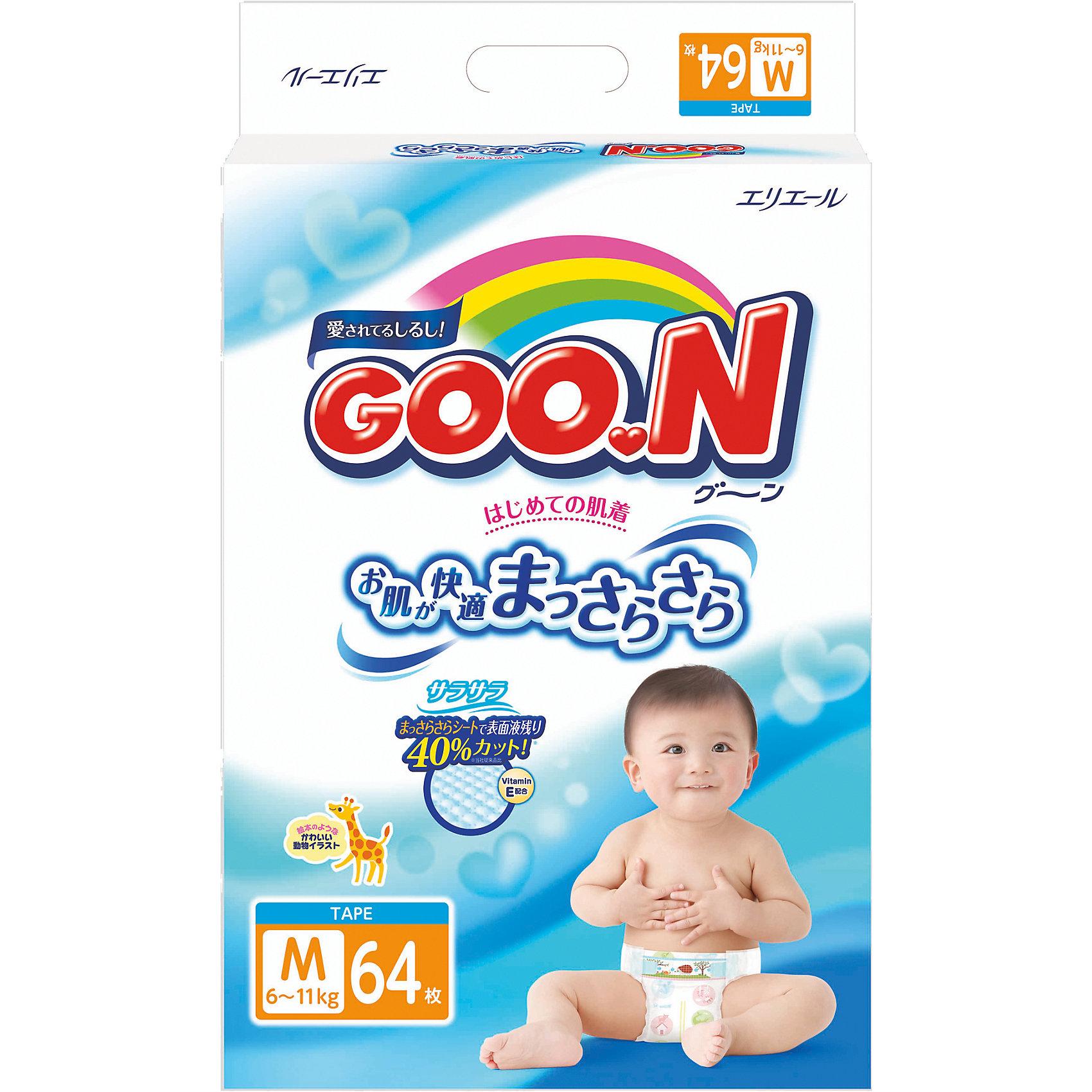 Goon Подгузники Goon, M 6-11 кг, 64 шт. goon подгузники ss 0 5 кг 90 шт