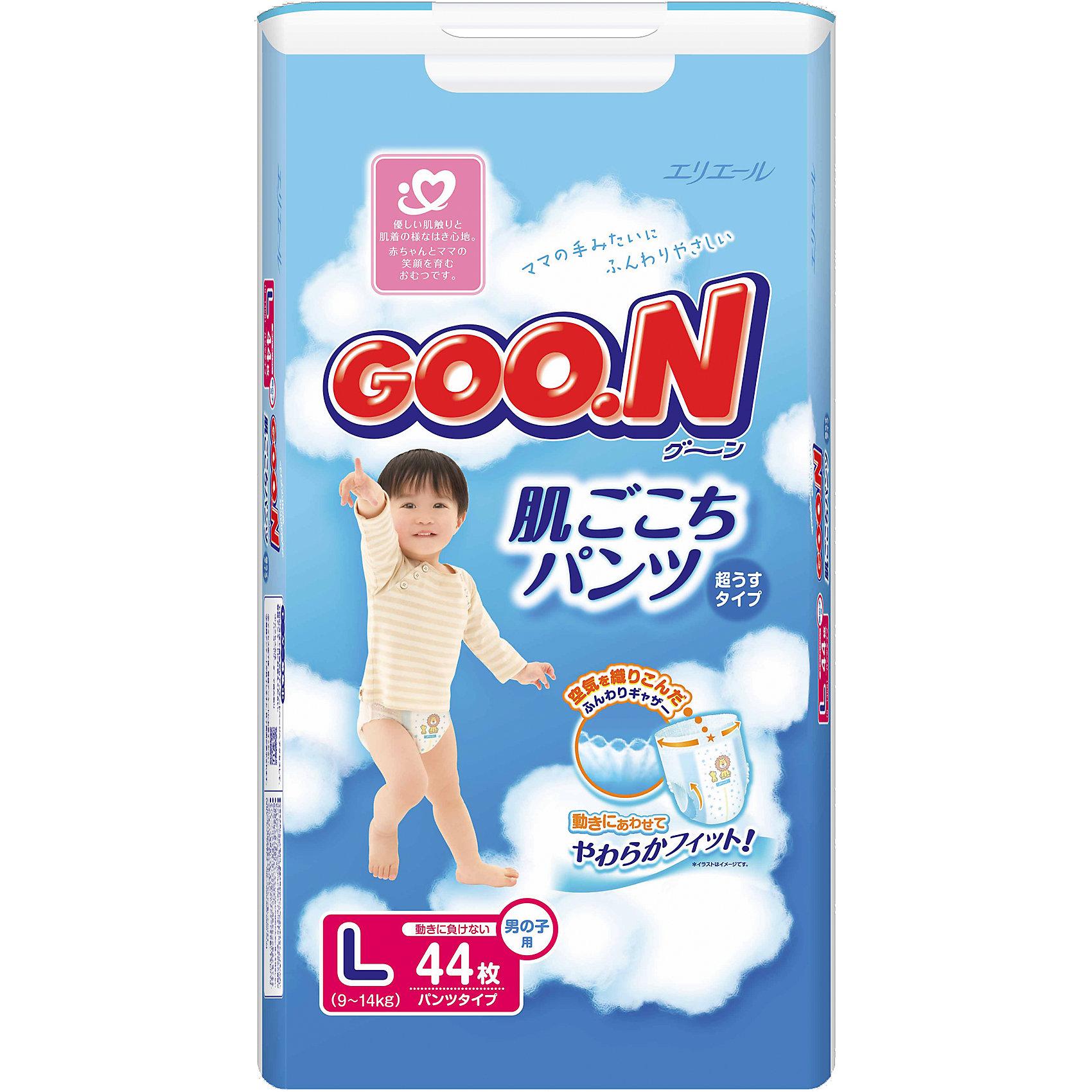 Goon Подгузники-трусики Goon, L 9-14 кг, для мальчиков, 44 шт. goon подгузники ss 0 5 кг 90 шт