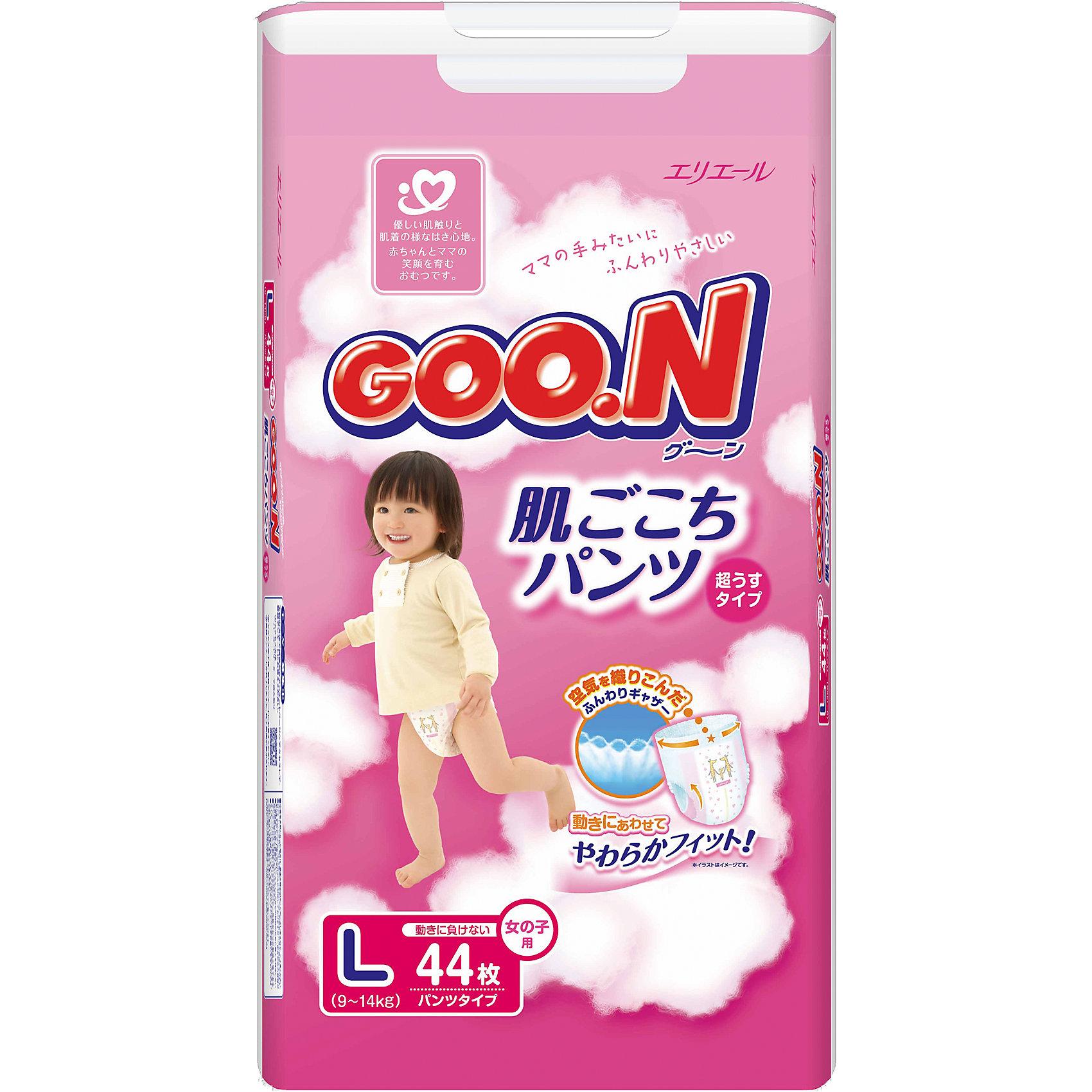 Goon Подгузники-трусики Goon, L 9-14 кг, для девочек, 44 шт. goon подгузники ss 0 5 кг 90 шт