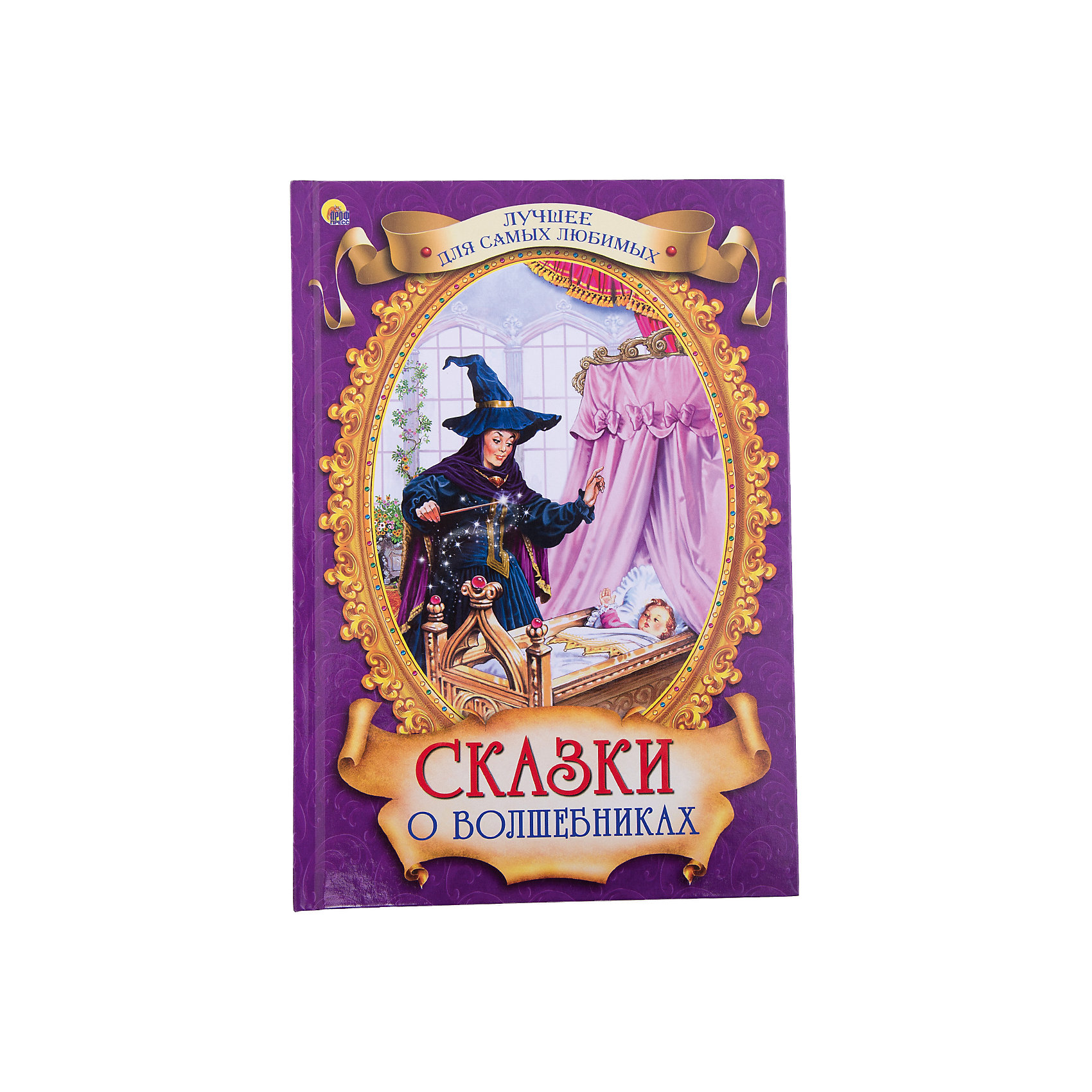 Сборник Сказки о волшебникахСказки о волшебниках.<br>Станет любимой книгой Вашего малыша. Он не раз попросит Вас ее прочитать, а когда вырастет - с удовольствием выучит ее наизусть!<br><br>Дополнительная информация:<br><br>Переплет:7БЦ<br> Кол-во страниц: 128<br><br>Станет прекрасным подарком Вашему малышу!<br>Легко приобрести в нашем интернет-магазине!<br><br>Ширина мм: 170<br>Глубина мм: 25<br>Высота мм: 246<br>Вес г: 280<br>Возраст от месяцев: 60<br>Возраст до месяцев: 96<br>Пол: Унисекс<br>Возраст: Детский<br>SKU: 3362514