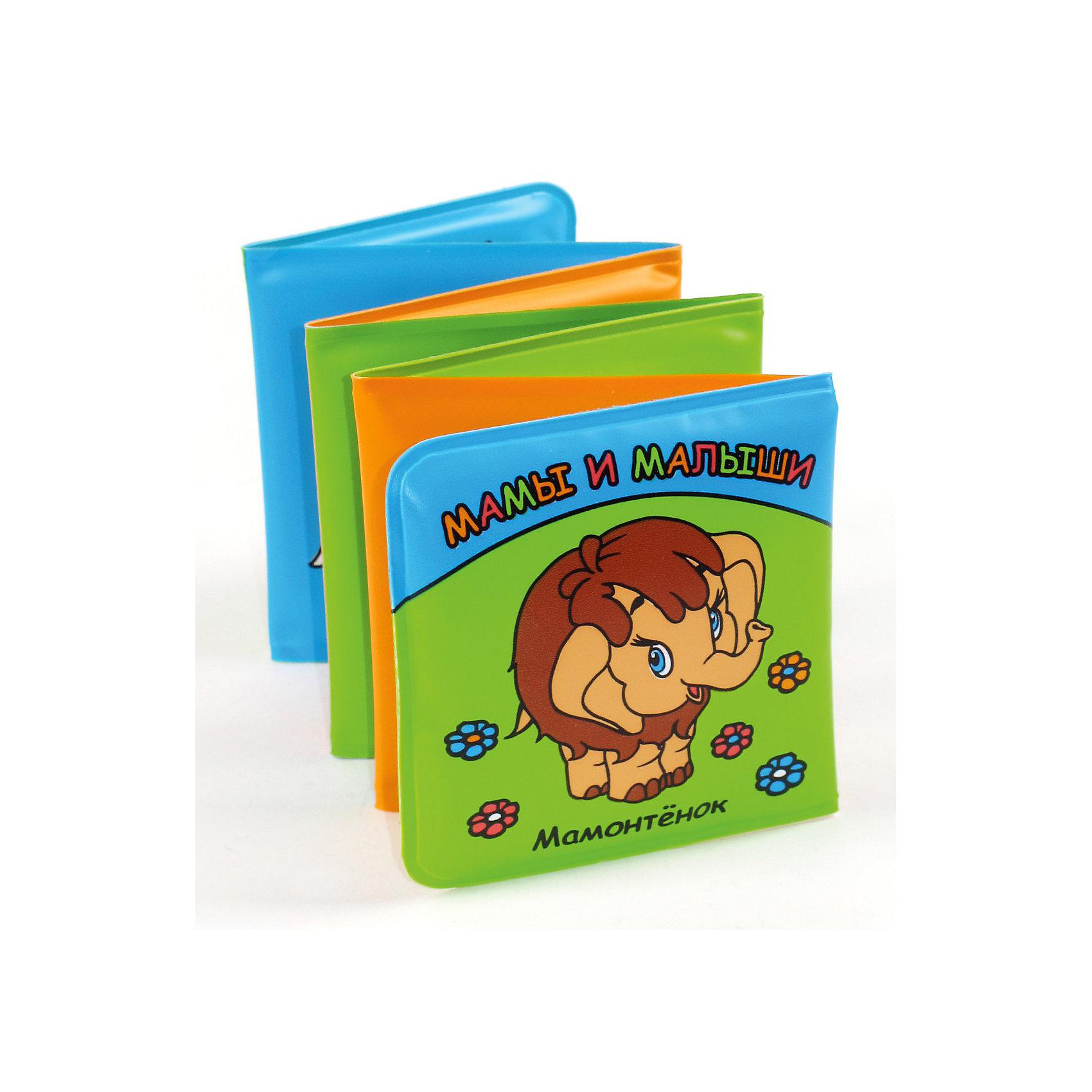 Книга для ванной Мамы и малыши, МамонтёнокИгрушки ПВХ<br>Книга для ванны Мамы и малыши, Мамонтёнок  , Умка станет прекрасным подарком Вашему малышу и Вам. Никаких слез - только развлечения и обучение! Вашего малыша больше не придется уговаривать купаться!<br><br>Дополнительная информация:<br><br>Книга ПВХ  двухсторонняя.<br>Лутикова И.-редактор-составитель / книга для ванны<br>80х80х 14<br>Батарейки входят в комплект, не меняются.<br><br>Станет прекрасным развивающим развлечением для Вашего малыша!<br>Легко приобрести в нашем интернет-магазине!<br><br>Ширина мм: 80<br>Глубина мм: 80<br>Высота мм: 14<br>Вес г: 90<br>Возраст от месяцев: 0<br>Возраст до месяцев: 36<br>Пол: Унисекс<br>Возраст: Детский<br>SKU: 3363187