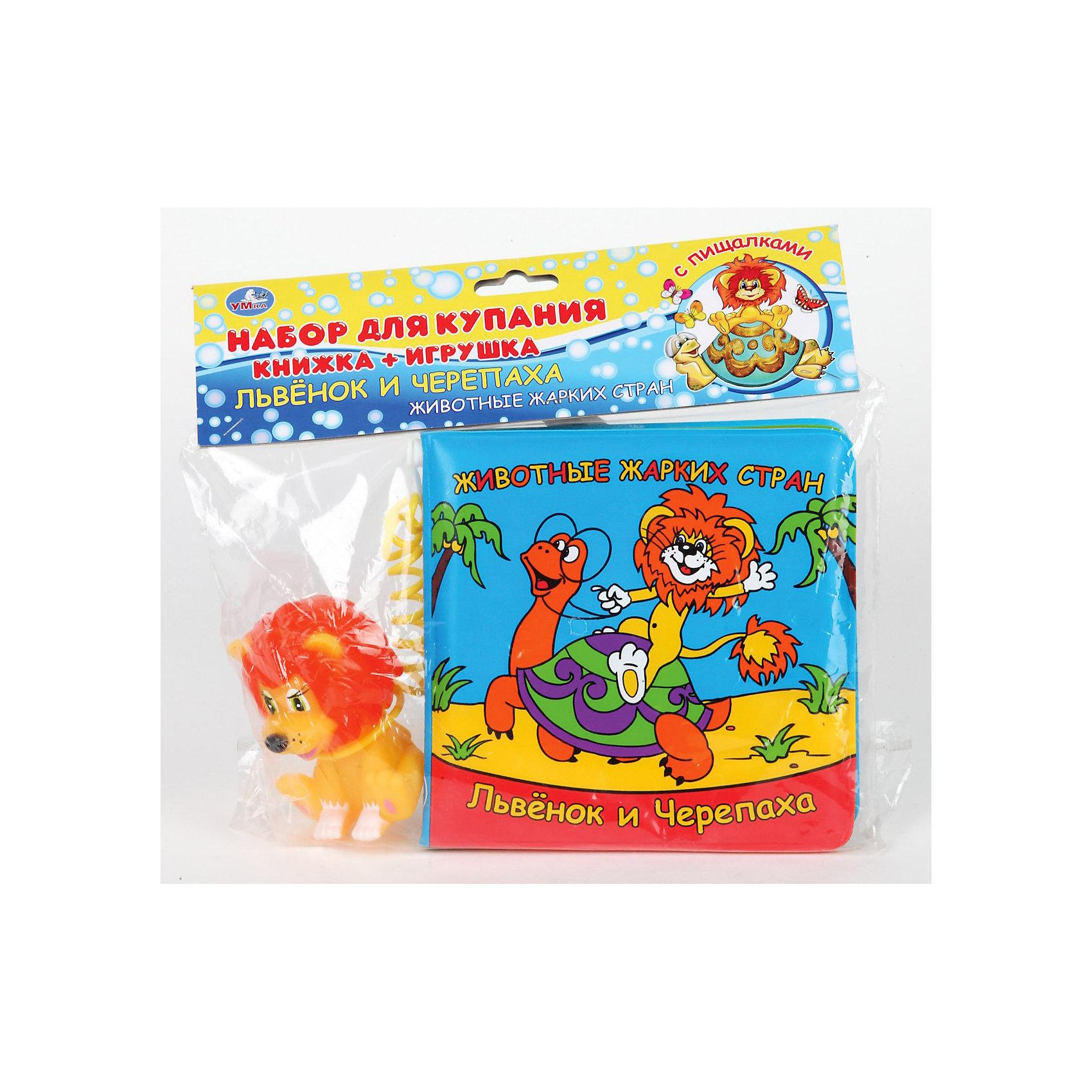 Книга для ванной с игрушкой Животные жарких стран,  Львёнок и Черепаха, УмкаКнига для ванны с игрушкой Животные жарких стран,  Львёнок и Черепаха, Умка станет прекрасным подарком Вашему малышу и Вам. Никаких слез - только развлечения и обучение! Вашего малыша больше не придется уговаривать купаться!<br><br>Дополнительная информация:<br><br>Книга ПВХ с игрушкой  на пластиковом на пружине.<br>Лутикова И.-редактор-составитель / книга для ванны<br>150х150х8<br>Батарейки входят в комплект, не меняются.<br><br>Станет прекрасным развивающим развлечением для Вашего малыша!<br>Легко приобрести в нашем интернет-магазине!<br><br>Ширина мм: 140<br>Глубина мм: 140<br>Высота мм: 8<br>Вес г: 90<br>Возраст от месяцев: 0<br>Возраст до месяцев: 36<br>Пол: Унисекс<br>Возраст: Детский<br>SKU: 3363197