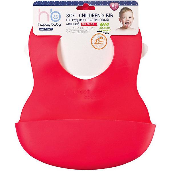 Пластиковый нагрудник Happy Baby, в ассортименте.Нагрудники и салфетки<br>Пластиковый нагрудник Happy Baby.<br>Кармашек для улавливания пищи. Удобная регулируемая застежка. Надежно защищает. Изготовлен из долговечного материала. Легко мыть.<br>Пластиковый нагрудник Happy Baby можно купить в нашем интернет-магазине.<br>ВНИМАНИЕ! Данный артикул имеется в наличии в разных цветовых исполнениях (салатовый, красный). К сожалению, заранее выбрать определенный цвет невозможно.<br>Ширина мм: 230; Глубина мм: 35; Высота мм: 270; Вес г: 95; Возраст от месяцев: 6; Возраст до месяцев: 36; Пол: Унисекс; Возраст: Детский; SKU: 3371767;