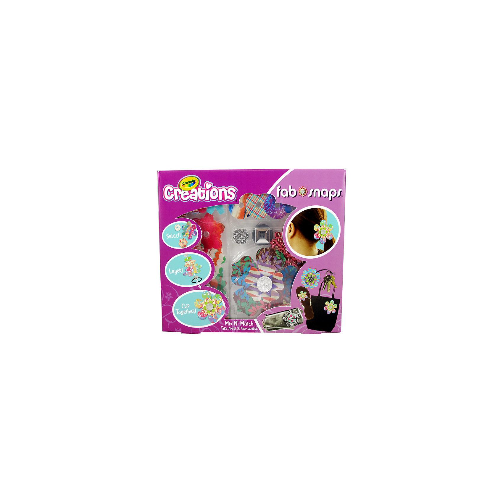 Набор модных аксессуаров, CrayolaНаборы для создания украшений<br>Набор модных аксессуаров, Crayola.<br><br>Размер упаковки: 19х23х4 см.  <br>С помощью набора модных аксессуаров от Crayola Ваш ребенок сможет создать для себя массу оригинальных и необычных украшений ручной работы.  <br>Заготовки из ткани разных форм, цветов и размеров, а также различные крепежи позволят создать удивительные аксессуары для сумок, одежды или даже волос.  <br>В наборе: 40 заготовок (20 больших, 10 средних и 5 маленьких), 2 универсальных крепежа, 3 крепежа в форме пуговиц и 3 многофункциональных крепежа.  <br>Набор рекомендуется для детей от 4-х лет.<br><br>Станет прекрасным подарком любому малышу!<br>Можно легко приобрести в нашем интернет магазине<br><br>Ширина мм: 230<br>Глубина мм: 40<br>Высота мм: 190<br>Вес г: 120<br>Возраст от месяцев: 48<br>Возраст до месяцев: 84<br>Пол: Унисекс<br>Возраст: Детский<br>SKU: 3371790