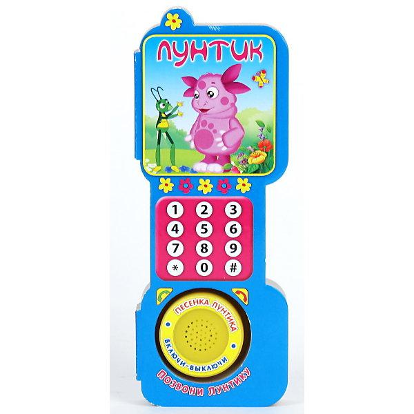 Лунтик, в форме телефона, УмкаКниги по фильмам и мультфильмам<br>Музыкальная книжка в виде телефончика  с песенкой Лунитка.<br><br>Дополнительная информация:<br><br>Серия и автор: Поющий телефон /тБоровик A.- редактор-составитель<br>Формат и переплет:<br>65/165/12 картонный<br>Батарейки: LR 1130 3 шт.<br><br>Станет прекрасным подарком к наступающим праздникам!Можно с легкостью купить в нашем интерне-магазине.<br>Ширина мм: 10; Глубина мм: 120; Высота мм: 100; Вес г: 610; Возраст от месяцев: 12; Возраст до месяцев: 60; Пол: Унисекс; Возраст: Детский; SKU: 3374622;