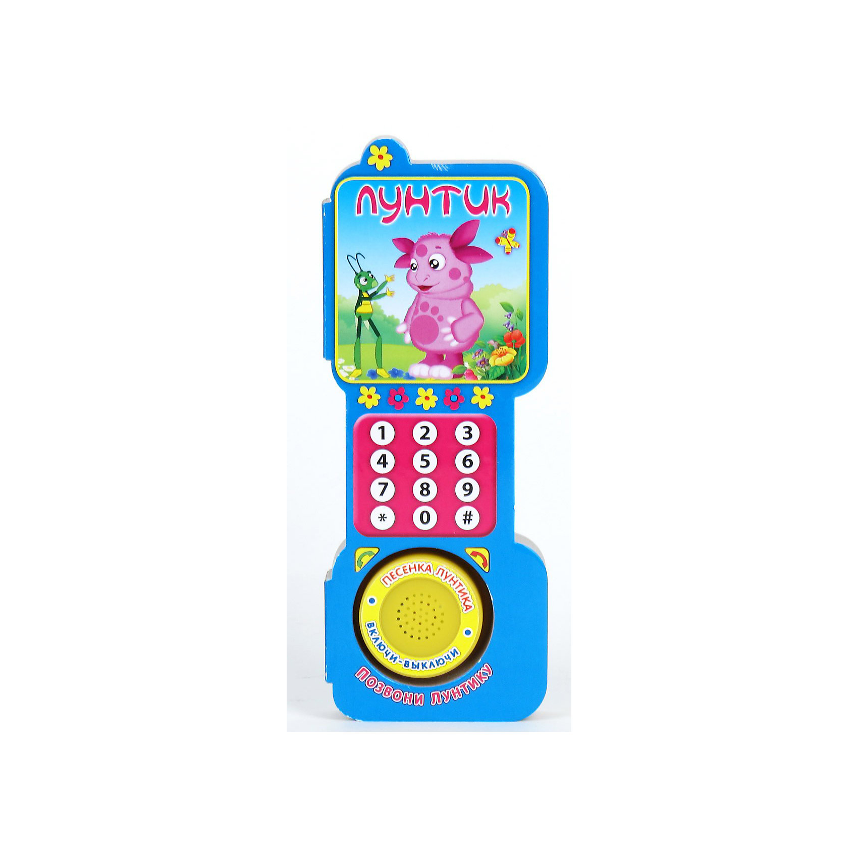 Умка Лунтик, в форме телефона, Умка